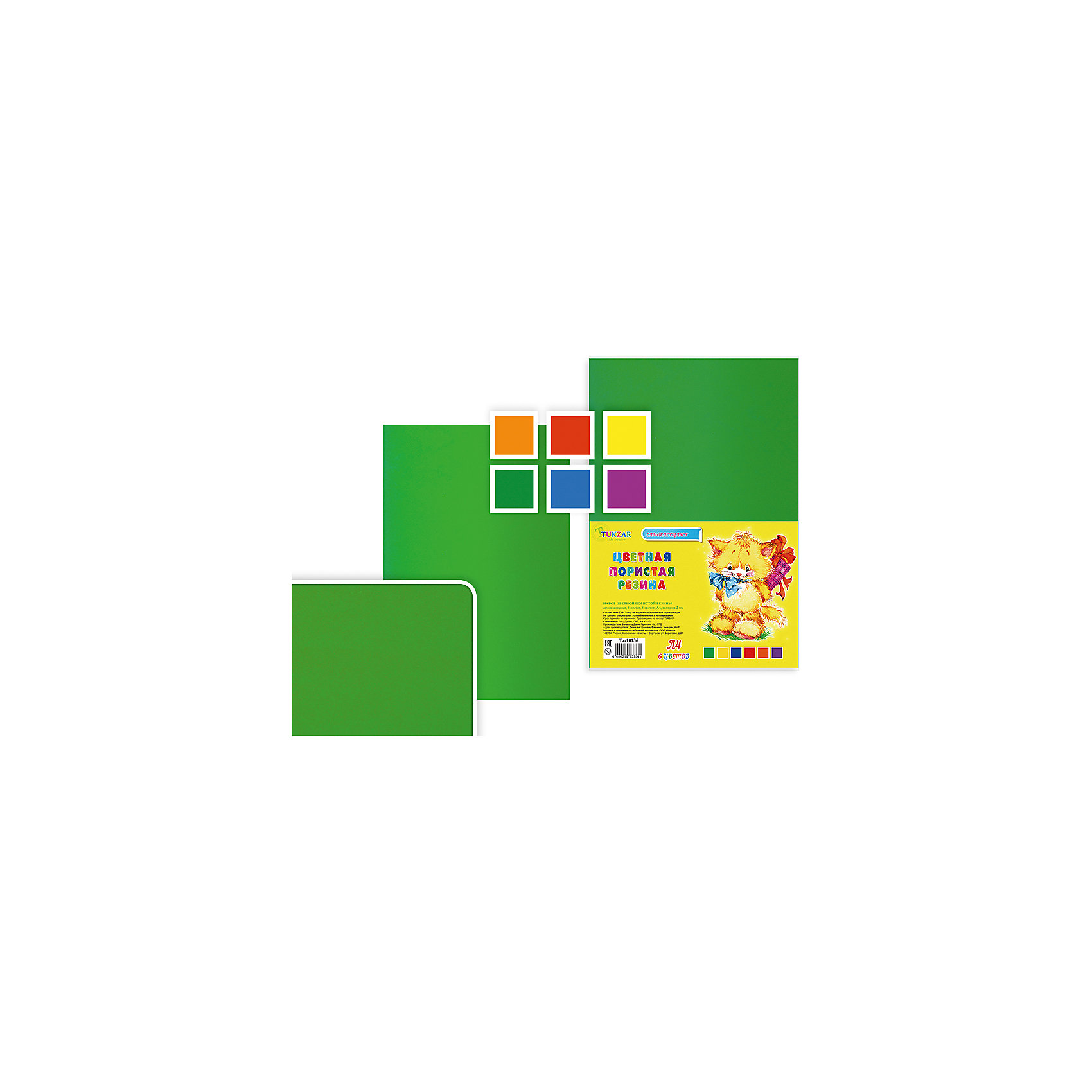 Набор цветной самоклеящейся пористой резины, 6 листов, 6 цветов, А4Рукоделие<br>Набор цветной самоклеящейся пористой резины, 6 листов, 6 цветов, А4.<br><br>Характеристики:<br><br>• Возраст: от 6 лет<br>• Количество: 6 разноцветных листов формата А4 с клейким слоем с одной стороны<br>• Толщина листа: 2 мм.<br>• Цвета: оранжевый, красный, желтый, зеленый, голубой, сиреневый<br><br>Цветная пористая резина (пена EVA) ярких насыщенных цветов в листах формата А4 предназначена для создания творческих поделок и объемных аппликаций дома, в школе или в детском саду. Листы покрыты прочным клейким слоем с одной стороны. Пористая резина - приятная на ощупь, гибкая. Работать с ней просто и удобно, она режется ножницами, легко принимает нужную форму и приклеивается на ровную поверхность.<br><br>Набор цветной самоклеящейся пористой резины, 6 листов, 6 цветов, А4 можно купить в нашем интернет-магазине.<br><br>Ширина мм: 330<br>Глубина мм: 8<br>Высота мм: 210<br>Вес г: 120<br>Возраст от месяцев: 72<br>Возраст до месяцев: 2147483647<br>Пол: Унисекс<br>Возраст: Детский<br>SKU: 5504494