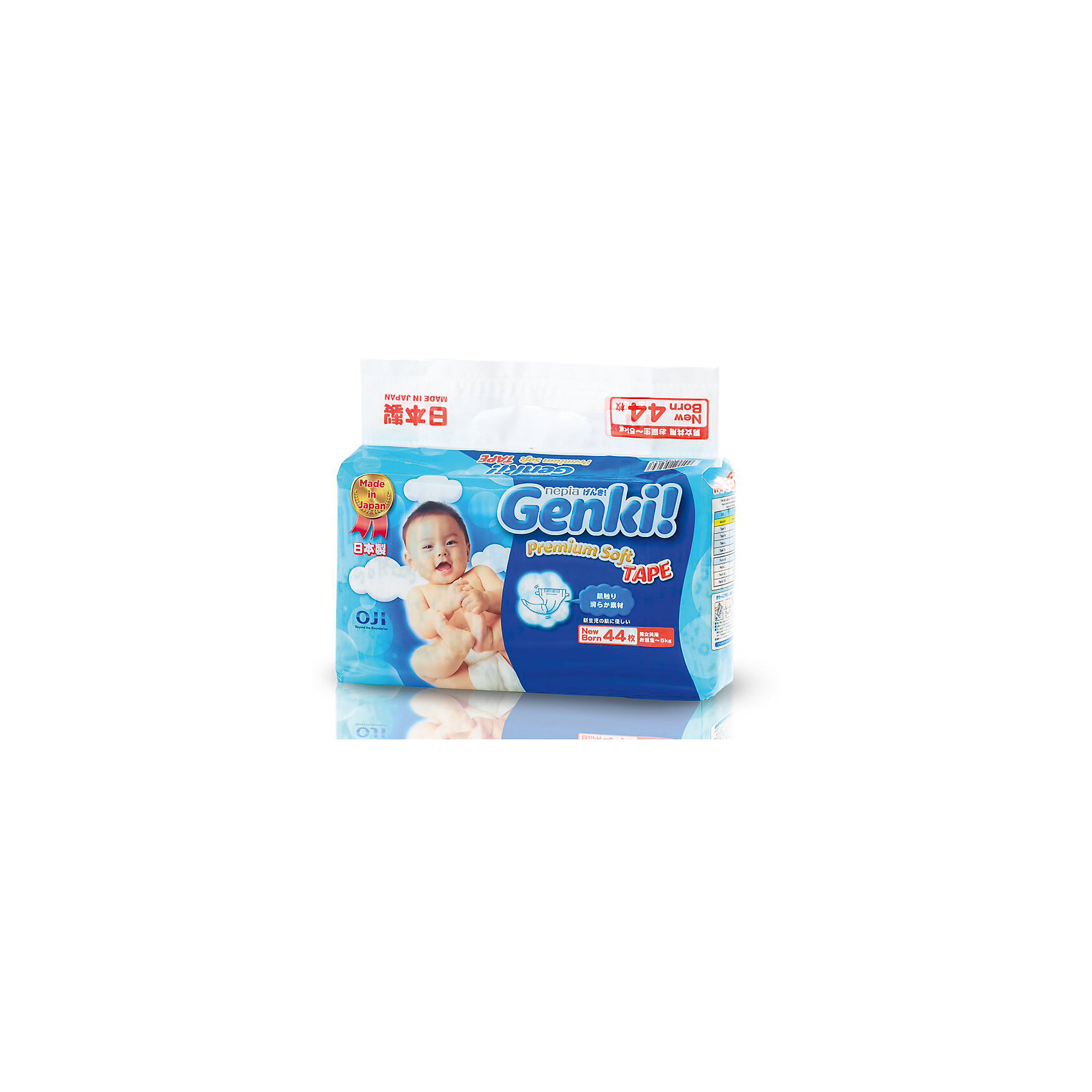Подгузники Nepia Genki, 0-5 кг., размер NB, 44 шт.,GenkiПодгузники классические<br>Характеристики:<br><br>• вес ребенка: до 5 кг;<br>• размер: NB;<br>• наличие индикатора (желтый/синий цвет);<br>• широкая фиксирующая лента, 5,5 см);<br>• герметичная вставка, которая предотвращает протекание;<br>• материалы поверхности: полиэфир и полиолефин, хлопок;<br>• впитывающий материал: ватоподобная пульпа, впитывающая бумага, впитывающий материал;<br>• связующий материал: стирен, бутадиен;<br>• количество в упаковке: 44 шт.<br><br>Японские дышащие подгузники Genki изготовлены из мягкого материала, впитывающий слой за секунды поглощает влагу, детская кожа остается сухой. Индикаторы наполнения позволяют маме контролировать наполненность подгузника, не расстегивая липучки. Когда желтый цвет меняется на синий, это сигнализирует о наполненности подгузника, следовательно, подгузник пора менять. Эластичная вставка из микропористого материала предотвращает протекание. Нежная кожа малыша свободно дышит, не появляются опрелости, не возникает раздражение. <br><br>Подгузники Nepia Genki, 0-5 кг., размер NB, 44 шт.,Genki можно купить в нашем интернет-магазине.<br><br>Ширина мм: 120<br>Глубина мм: 320<br>Высота мм: 170<br>Вес г: 810<br>Возраст от месяцев: 0<br>Возраст до месяцев: 3<br>Пол: Унисекс<br>Возраст: Детский<br>SKU: 5504693