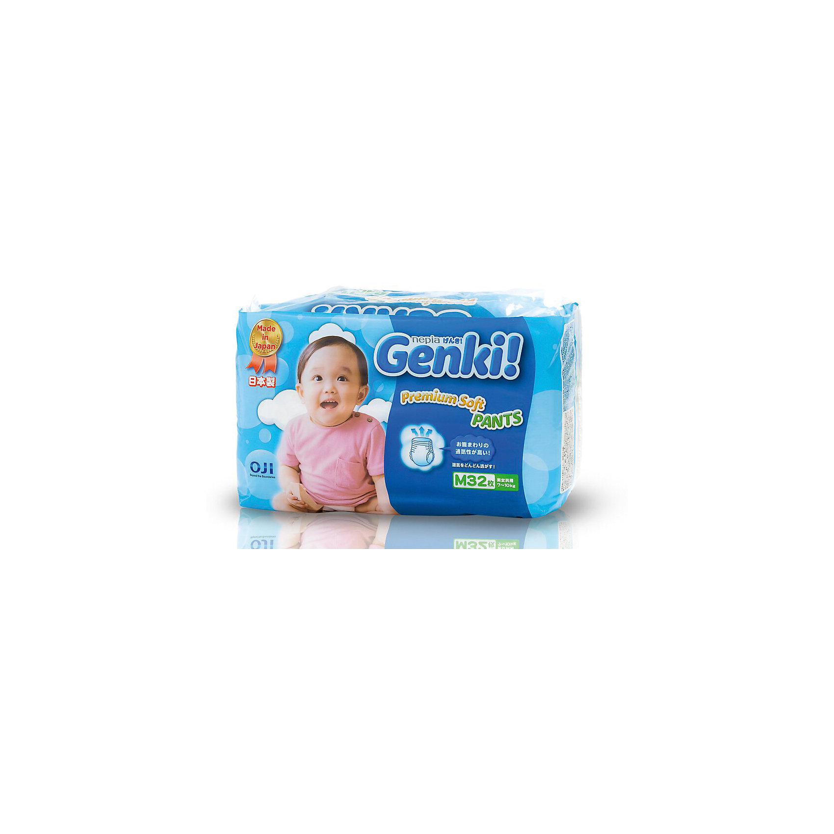 Трусики Nepia Genki,7-10 кг., размер M, 32 шт., GenkiТрусики-подгузники<br>Характеристики:<br><br>• вес ребенка: 7-10 кг;<br>• размер: M;<br>• дышащая поверхность внешней и внутренней стороны;<br>• эластичный поясок;<br>• индикатор влаги находится снаружи;<br>• материал: мягкий хлопок, натуральный каучук;<br>• количество в упаковке: 32 шт.<br><br>Японские дышащие гипоаллергенные трусики Genki подходят для чувствительной кожи. Эластичный поясок не сдавливает животик. Индикаторы наполнения позволяют маме контролировать наполненность трусиков, не расстегивая липучки. Когда желтый цвет меняется на синий, это сигнализирует о наполненности трусиков следовательно, их пора менять. Трусики используются для сна, длительных прогулок, во время поездок. <br><br>Трусики Nepia Genki, 7-10 кг., размер M, 32 шт., Genki можно купить в нашем интернет-магазине.<br><br>Ширина мм: 150<br>Глубина мм: 320<br>Высота мм: 200<br>Вес г: 902<br>Возраст от месяцев: 3<br>Возраст до месяцев: 12<br>Пол: Унисекс<br>Возраст: Детский<br>SKU: 5504698