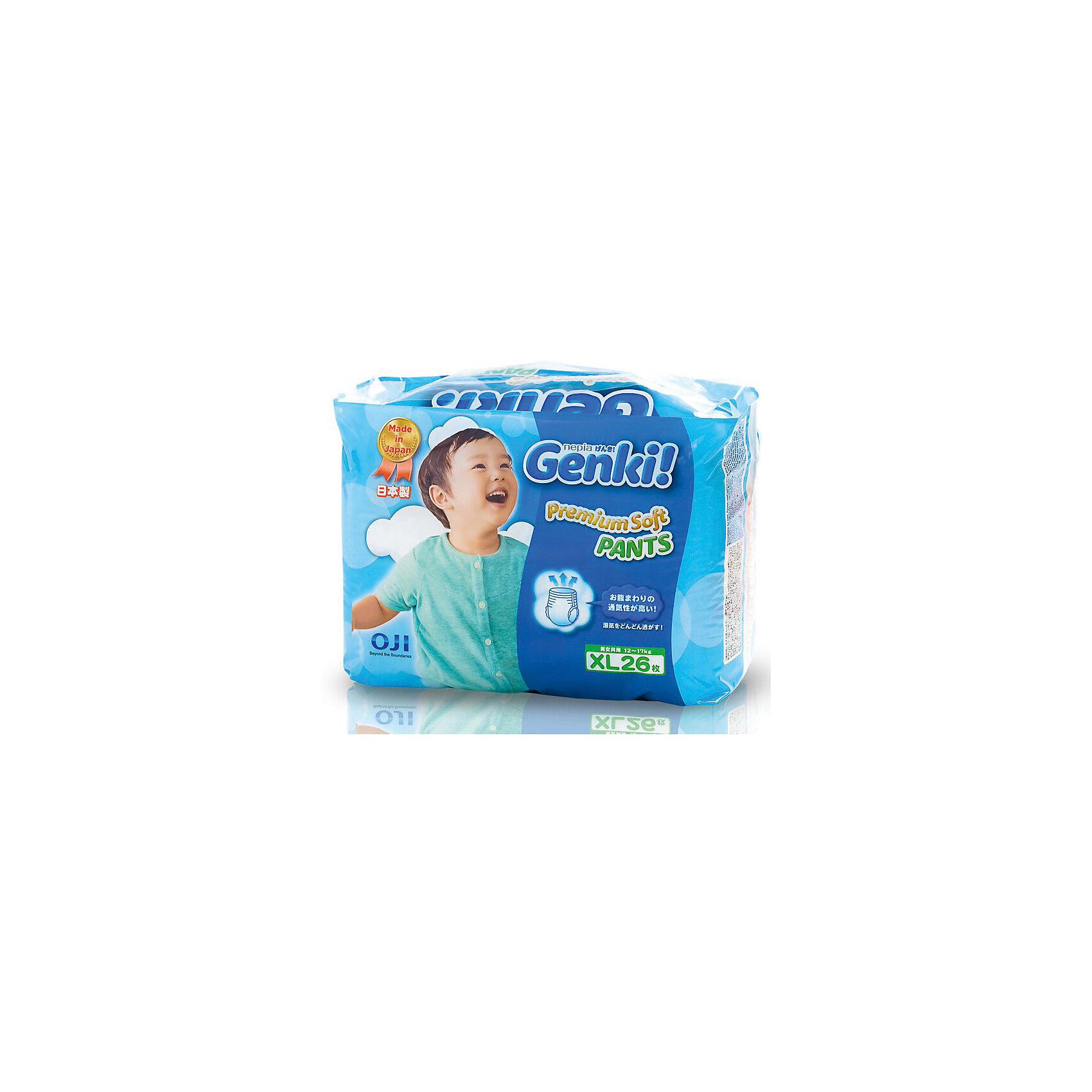 Трусики Nepia Genki,12-17 кг., размер XL, 26 шт., GenkiТрусики-подгузники<br>Характеристики:<br><br>• вес ребенка: 12-17 кг;<br>• размер: XL;<br>• дышащая поверхность внешней и внутренней стороны;<br>• эластичный поясок;<br>• индикатор влаги находится снаружи;<br>• материал: мягкий хлопок, натуральный каучук;<br>• количество в упаковке: 26 шт.<br><br>Японские дышащие гипоаллергенные трусики Genki подходят для чувствительной кожи. Эластичный поясок не сдавливает животик. Индикаторы наполнения позволяют маме контролировать наполненность трусиков, не расстегивая липучки. Когда желтый цвет меняется на синий, это сигнализирует о наполненности трусиков следовательно, их пора менять. Трусики используются для сна, длительных прогулок, во время поездок. <br><br>Трусики Nepia Genki, 12-17 кг., размер XL, 26 шт., Genki можно купить в нашем интернет-магазине.<br><br>Ширина мм: 150<br>Глубина мм: 280<br>Высота мм: 200<br>Вес г: 916<br>Возраст от месяцев: 12<br>Возраст до месяцев: 36<br>Пол: Унисекс<br>Возраст: Детский<br>SKU: 5504700