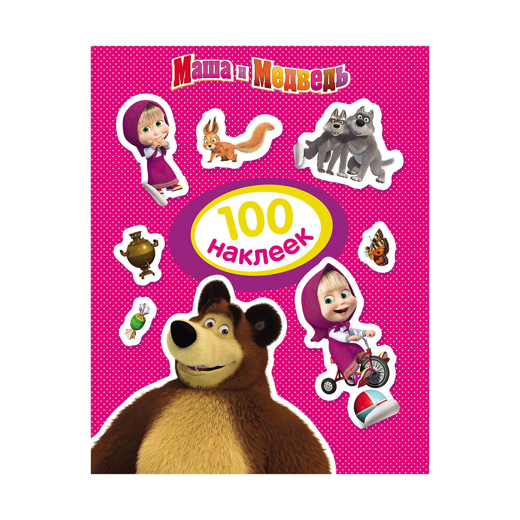 100 наклеек Маша и МедведьРосмэн<br>100 наклеек Маша и Медведь<br><br>Характеристики:<br><br>• ISBN: 4680274027468<br>• Количество наклеек: 100 штук<br>• Герой: Маша и Медведь<br><br>В этом наборе содержится 100 ярких наклеек из любимого многими мультика Маша и Медведь. Ваш ребенок сможет украсить ими свои тетради, игрушки или комнату. Эти красочные наклейки станут прекрасным подарком. Работа с наклейками развивает мелкую моторику и подарит много приятных минут вашему ребенку. Наклейки сделаны из полностью безопасного материала и не вредят ребенку.<br><br>100 наклеек Маша и Медведь можно купить в нашем интернет-магазине.<br><br>Ширина мм: 200<br>Глубина мм: 150<br>Высота мм: 20<br>Вес г: 36<br>Возраст от месяцев: -2147483648<br>Возраст до месяцев: 2147483647<br>Пол: Унисекс<br>Возраст: Детский<br>SKU: 5507086
