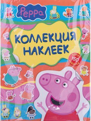 Росмэн Коллекция наклеек Свинка Пеппа , желт.