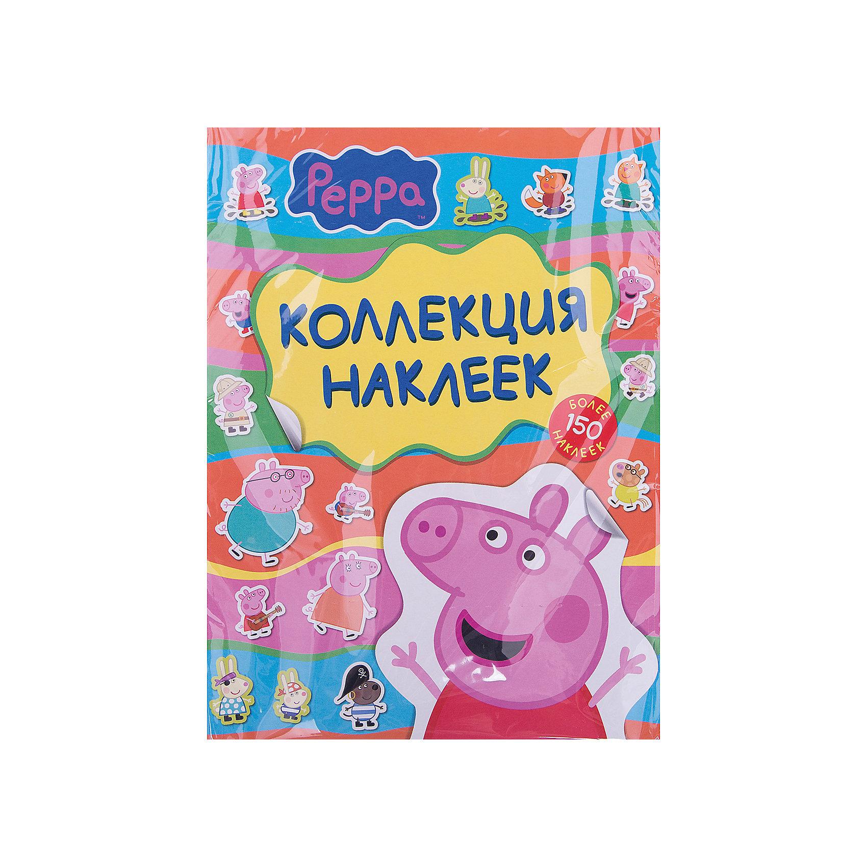 Коллекция наклеек Свинка Пеппа, желт.Книжки с наклейками<br>Коллекция наклеек Свинка Пеппа, желт.<br><br>Характеристики:<br><br>• ISBN: 4680274029608<br>• Количество наклеек: 150+<br>• Герой: Свинка Пеппа<br><br>В этом наборе содержится более 150-ти ярких наклеек из любимого многими мультика Свинка Пеппа. Ваш ребенок сможет украсить ими свои тетради, игрушки или комнату. Эти красочные наклейки станут прекрасным подарком. Работа с наклейками развивает мелкую моторику и подарит много приятных минут вашему ребенку. Наклейки сделаны из полностью безопасного материала и не вредят ребенку.<br><br>Коллекция наклеек Свинка Пеппа, желт. можно купить в нашем интернет-магазине.<br><br>Ширина мм: 275<br>Глубина мм: 210<br>Высота мм: 30<br>Вес г: 80<br>Возраст от месяцев: 36<br>Возраст до месяцев: 2147483647<br>Пол: Унисекс<br>Возраст: Детский<br>SKU: 5507088