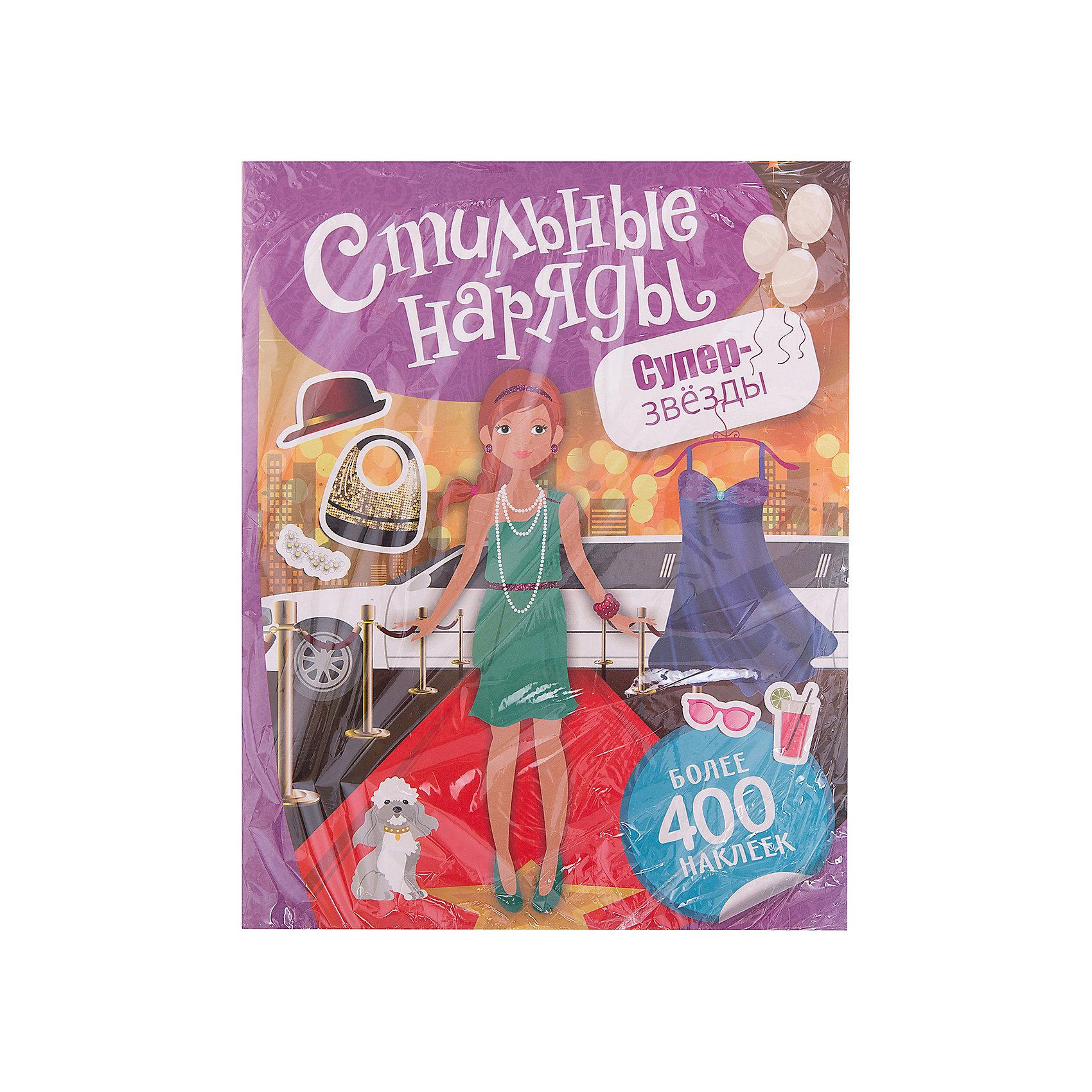Наклейки Стильные наряды: суперзвездыРосмэн<br>Наклейки Стильные наряды. Суперзвезды<br><br>Характеристики:<br><br>• ISBN: 9785353079941<br>• Количество наклеек: большее 400<br>• В комплекте: альбом с наклейками<br><br>В этой книге содержится более 400 наклеек с разными модными аксессуарами и одеждой! Играя с этой книгой, ваш ребенок сможет ощутить себя настоящим дизайнером, составляя модные образы и сочетая различные элементы нарядов между собой. Игра с наклейками способствует развитию мелкой моторики у детей, а яркие и красочные изображения надолго увлекут игрой.<br><br>Наклейки Стильные наряды. Суперзвезды можно купить в нашем интернет-магазине.<br><br>Ширина мм: 295<br>Глубина мм: 240<br>Высота мм: 30<br>Вес г: 218<br>Возраст от месяцев: 60<br>Возраст до месяцев: 2147483647<br>Пол: Женский<br>Возраст: Детский<br>SKU: 5507140