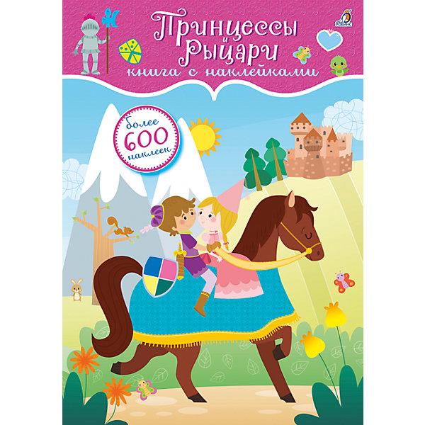 Наклейки Принцессы и рыцариКнижки с наклейками<br>Книга 600 наклеек. Принцессы и рыцари.<br><br>Характеристика:<br><br>• Редактор Марина Гагарина.<br>• Иллюстратор Анжела Спанделли.<br>• Иллюстрации: цветные.<br>• Формат: 21х29,5 см.<br>• Переплет: мягкий.<br>• Количество страниц: 40.<br>• 12 ярких тематических пейзажей-фонов.<br>• 600 многоразовых наклеек.<br>• Красочные картинки, яркие наклейки.<br>• Развивает мышление, внимание, воображение, цветовосприятие. <br><br>Ваш ребенок обожает наклейки? Тогда эта книга ему обязательно понравится! Яркие тематические фоны, изображающие жизнь принцесс и рыцарей, оживут с помощью оригинальных стикеров. Многоразовые наклейки можно переклеивать, не боясь, что липкий слой высохнет, поэтому игры с книгой будут еще интереснее.<br><br>Книгу 600 наклеек. Принцессы и рыцари можно купить в нашем интернет-магазине.<br>Ширина мм: 295; Глубина мм: 210; Высота мм: 400; Вес г: 210; Возраст от месяцев: 36; Возраст до месяцев: 2147483647; Пол: Унисекс; Возраст: Детский; SKU: 5507263;