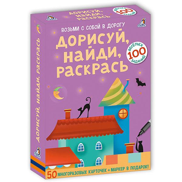 Асборн - карточки Дорисуй, найди, раскрасьОбучающие карточки<br>Асборн - карточки Дорисуй, найди, раскрась.<br><br>Характеристика:<br><br>• Иллюстрации: цветные.<br>• Размер: 16х12х3 см.<br>• Материал: картон.<br>• 50 двусторонних карточек.<br>• Карточки многоразовые: можно рисовать фломастером, а потом стирать. <br>• Для рисования подходит любой фломастер на водной основе.<br>• Оригинальные красочные иллюстрации.<br>• Задания: пройди лабиринты, соедини по точкам, обведи по контуру, <br>дорисуй животных, нарисуй по памяти, заполни пропуски.<br>• Развивают мышление, память, логику, моторику рук, воображение. <br><br>Дорисуй, найди, раскрась - это оригинальные игровые карточки-раскраски. Выполняй задания, проходи лабиринты, рисуй и пиши, а потом стирай и начинай играть снова! Карточки выполнены из плотного картона, покрыты специальной защитной пленкой, имеют удобный размер, идеально подходящий для детских рук. Карточки Дорисуй, найди, раскрась подходят как для групповой, так и для индивидуальной работы, прекрасно дополняя и расширяя творческий досуг детей. <br><br>Асборн - карточки Дорисуй, найди, раскрась можно купить в нашем интернет-магазине.<br>Ширина мм: 155; Глубина мм: 100; Высота мм: 260; Вес г: 290; Возраст от месяцев: 36; Возраст до месяцев: 2147483647; Пол: Унисекс; Возраст: Детский; SKU: 5507266;