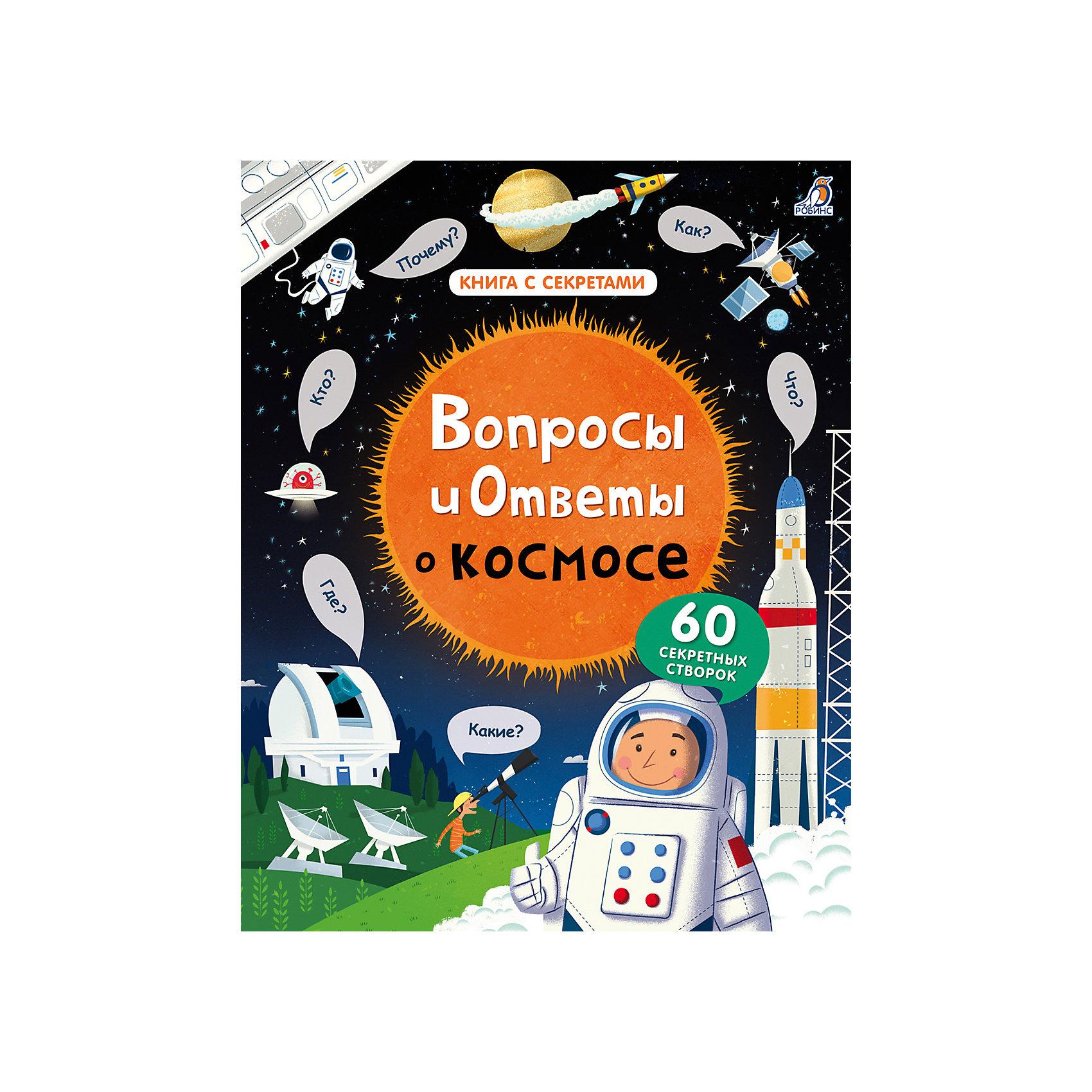 Вопросы и ответы о космосеДетские энциклопедии<br>Книга Вопросы и ответы о космосе.<br><br>Характеристика:<br><br>• Формат: 22 х 28 см. <br>• Переплет: картон.<br>• Количество страниц: 13.<br>• Иллюстрации: цветные.<br>• Более 60 секретных створок.<br>• Оригинальные красочные иллюстрации.<br>• Развивает мышление, моторику рук, память, расширяет кругозор. <br><br>Эта замечательна книга расскажет детям о времени о космосе, ответит на все каверзные вопросы и надолго увлечет маленьких почемучек. Яркие красочные иллюстрации, картонные окошки с сюрпризами, захватывающие факты приведут в восторг любого ребенка. Книга Вопросы и ответы о космосе не только порадует и развлечет детей, но и поможет развить мышление, моторику рук, память, расширит кругозор, и конечно, подарит море положительных эмоций! Плотные картонные страницы и оптимальный формат идеально подойдут даже для юных читателей. <br><br>Книгу Вопросы и ответы о космосе можно купить в нашем интернет-магазине.<br><br>Ширина мм: 280<br>Глубина мм: 225<br>Высота мм: 260<br>Вес г: 619<br>Возраст от месяцев: 60<br>Возраст до месяцев: 2147483647<br>Пол: Унисекс<br>Возраст: Детский<br>SKU: 5507268