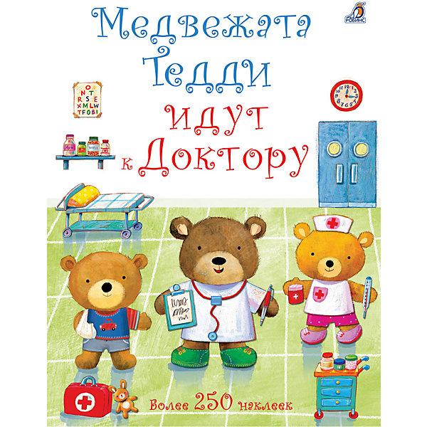 Медвежата Тедди идут к докторуКнижки с наклейками<br>Книга с наклейками Медвежонок Тедди. Медвежата Тедди идут к доктору.<br><br>Характеристика:<br><br>• Формат: 27,х21,5 см. <br>• Переплет: картон.<br>• Количество страниц: 24.<br>• Иллюстрации: цветные.<br>• Добрые стихи.<br>• Красочные иллюстрации.<br>• 250 наклеек. <br><br>Эта замечательная книга расскажет малышам о том, что посещение доктора - это совсем не страшно, а в больнице можно увидеть много всего интересного. Медвежата Тедди посетят приемную, кабинет врача и лечебную палату, приготовят одежду для больницы и выписки и, конечно, весело и с пользой проведут время. Красочные иллюстрации и яркие наклейки обязательно понравятся детям и надолго займут ваших малышей.<br><br>Книгу с наклейками Медвежонок Тедди. Медвежата Тедди идут к доктору можно купить в нашем интернет-магазине.<br>Ширина мм: 278; Глубина мм: 216; Высота мм: 50; Вес г: 165; Возраст от месяцев: 24; Возраст до месяцев: 2147483647; Пол: Унисекс; Возраст: Детский; SKU: 5507273;