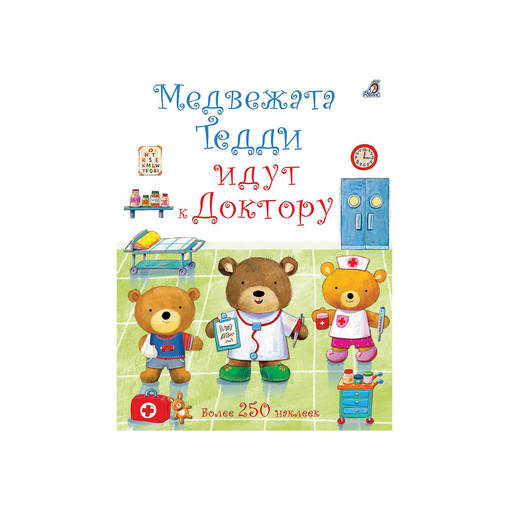 Медвежата Тедди идут к докторуКнижки с наклейками<br>Книга с наклейками Медвежонок Тедди. Медвежата Тедди идут к доктору.<br><br>Характеристика:<br><br>• Формат: 27,х21,5 см. <br>• Переплет: картон.<br>• Количество страниц: 24.<br>• Иллюстрации: цветные.<br>• Добрые стихи.<br>• Красочные иллюстрации.<br>• 250 наклеек. <br><br>Эта замечательная книга расскажет малышам о том, что посещение доктора - это совсем не страшно, а в больнице можно увидеть много всего интересного. Медвежата Тедди посетят приемную, кабинет врача и лечебную палату, приготовят одежду для больницы и выписки и, конечно, весело и с пользой проведут время. Красочные иллюстрации и яркие наклейки обязательно понравятся детям и надолго займут ваших малышей.<br><br>Книгу с наклейками Медвежонок Тедди. Медвежата Тедди идут к доктору можно купить в нашем интернет-магазине.<br><br>Ширина мм: 278<br>Глубина мм: 216<br>Высота мм: 50<br>Вес г: 165<br>Возраст от месяцев: 24<br>Возраст до месяцев: 2147483647<br>Пол: Унисекс<br>Возраст: Детский<br>SKU: 5507273