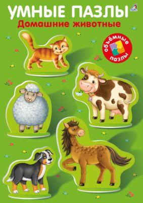 Робинс Умные пазлы: Домашние животные