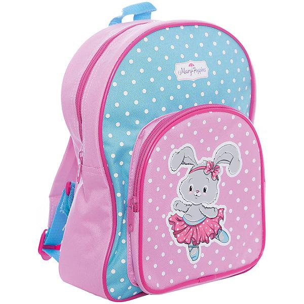 Рюкзак Зайка 24*8*27см.Детские рюкзаки<br>Рюкзак Зайка 24*8*27см., Mary Poppins (Мэри Поппинс)<br><br>Характеристики:<br><br>• легкий и удобный<br>• регулируемые лямки<br>• застегивается на молнию<br>• размер: 24х8х27 см<br>• материал: текстиль, металл<br>• размер упаковки: 24х8х27 см<br>• вес: 217 грамм<br><br>Рюкзак Зайка от Mary Poppins очень легкий и вместительный. Основное и внешнее отделения застегиваются на молнию яркого цвета. Лицевая сторона рюкзака выполнена в нежных розовых и голубых тонах с изображением зайки-балерины. Лямки рюкзака можно регулировать по росту ребенка. Прекрасный выбор для маленьких принцесс!<br><br>Рюкзак Зайка 24*8*27см., Mary Poppins (Мэри Поппинс) Можно купить в нашем интернет-магазине.<br>Ширина мм: 240; Глубина мм: 270; Высота мм: 800; Вес г: 217; Возраст от месяцев: 36; Возраст до месяцев: 2147483647; Пол: Женский; Возраст: Детский; SKU: 5508538;