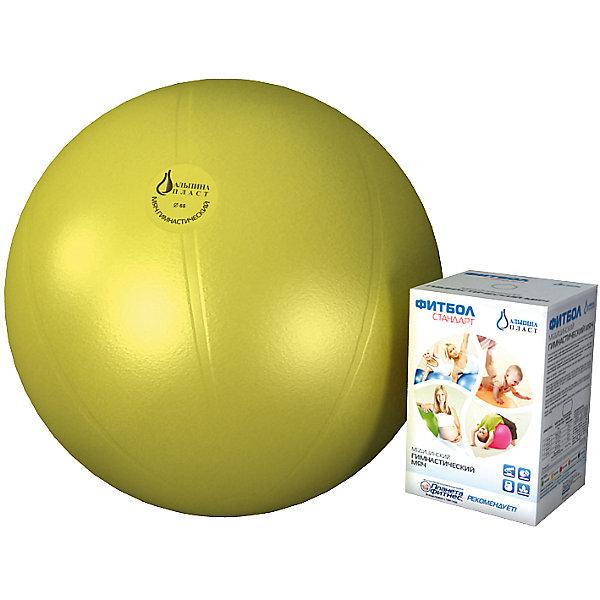 Фитбол Стандарт, желтый, ?450 мм, Альпина ПластТренажёры<br>Фитбол Стандарт, желтый, ?450 мм, Альпина Пласт.<br><br>Характеристики:<br><br>• Возврат: от 4 месяцев до 16 лет<br>• Диаметр гимнастического мяча: 45 см.<br>• Выдерживает нагрузку до 300 кг.<br>• Система антивзрыв<br>• Материал: ПВХ (Италия)<br>• Цвет: желтый<br>• Регистрационное удостоверение № ФСР 2010/09426 от 13.12.10<br><br>Яркий гимнастический мяч (фитбол) Стандарт от отечественного производителя предназначен для: занятий спортивной и лечебной гимнастикой; развития и укрепления мышц спины, рук, живота и ног; формирования правильной осанки; игр и отдыха. Идеально подходит для занятий с детьми с 4-месячного возраста с целью формирования правильных рефлексов и развития координации движения. Фитбол Стандарт снабжен системой антивзрыв, изготовлен на немецком оборудовании из нетоксичного и гипоаллергенного ПВХ (Италия) безвредного для детей любого возраста. Во время гимнастики на фитболе сгорает больше килокалорий, чем при простой силовой тренировке, так как равномерно прорабатываются те группы мышц, которые обычно недоступны, особенно мышцы брюшного пресса и спины. Мяч очень легкий и компактный, надувается насосом в считанные минуты. Продукт сертифицирован как изделие медицинского назначения и соответствует требованиям ТУ 9398-011-17707123-2010.<br><br>Фитбол Стандарт, желтый, ?450 мм, Альпина Пласт можно купить в нашем интернет-магазине.<br><br>Ширина мм: 180<br>Глубина мм: 160<br>Высота мм: 270<br>Вес г: 930<br>Возраст от месяцев: 4<br>Возраст до месяцев: 192<br>Пол: Унисекс<br>Возраст: Детский<br>SKU: 5510690