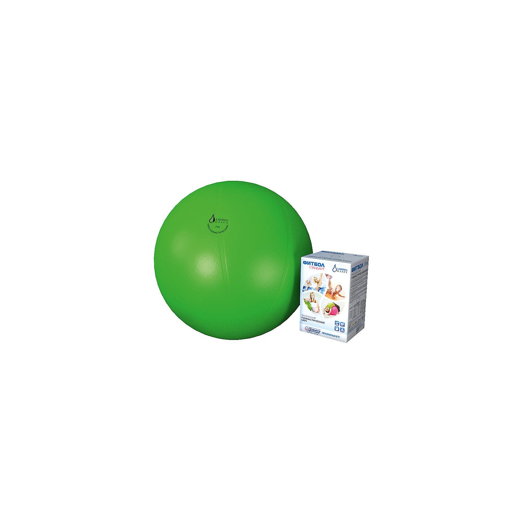 Фитбол Стандарт, зеленый, ?550 мм, Альпина ПластДиаметр гимнастического мяча-55 см.<br>Выдерживает нагрузку до 300 кг.,<br>снабжен системой антивзрыв,произведен из нетоксичного и гипоаллергенного ПВХ  (Италия) на немецком оборудовании оборудовании, безвредного для детей любого возраста.Во время гимнастики на фитболе сгорает больше килокалорий, чем при простой силовой тренировке, так как равномерно прорабатываются те группы мышц, которые обычно недоступны, особенно мышцы брюшного пресса и спины. Мяч очень легкий и компактный, надувается насосом в считанные минуты.<br>Идеально подходит для занятий с детьми с 4-месячного возраста с целью формирования правильных рефлексов и развития координации движения. <br>Фитбол предназначен для занятий спортивной и лечебной гимнастикой,развития и укрепления мышц спины, рук, живота и ног,формирования правильной осанки,игр и отдыха.Продукт сертифицирован как изделие медицинского назначения и соответствует требованиям ТУ 9398-011-17707123-2010.<br>Регистрационное удостоверение № ФСР 2010/09426 от 13.12.10<br><br>Ширина мм: 180<br>Глубина мм: 160<br>Высота мм: 270<br>Вес г: 1090<br>Возраст от месяцев: 4<br>Возраст до месяцев: 192<br>Пол: Унисекс<br>Возраст: Детский<br>SKU: 5510691