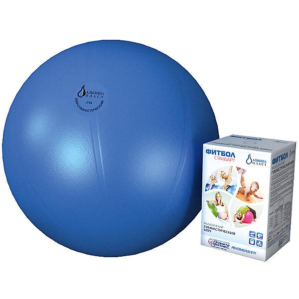 Фитбол Стандарт, голубой, ?650 мм, Альпина ПластТренажёры<br>Фитбол Стандарт, голубой, ?650 мм, Альпина Пласт.<br><br>Характеристики:<br><br>• Возврат: от 4 месяцев до 16 лет<br>• Диаметр гимнастического мяча: 65 см.<br>• Выдерживает нагрузку до 300 кг.<br>• Система антивзрыв<br>• Материал: ПВХ (Италия)<br>• Цвет: голубой<br>• Регистрационное удостоверение № ФСР 2010/09426 от 13.12.10<br><br>Яркий гимнастический мяч (фитбол) Стандарт от отечественного производителя предназначен для: занятий спортивной и лечебной гимнастикой; развития и укрепления мышц спины, рук, живота и ног; формирования правильной осанки; игр и отдыха. Идеально подходит для занятий с детьми с 4-месячного возраста с целью формирования правильных рефлексов и развития координации движения. Фитбол Стандарт снабжен системой антивзрыв, изготовлен на немецком оборудовании из нетоксичного и гипоаллергенного ПВХ (Италия) безвредного для детей любого возраста. Во время гимнастики на фитболе сгорает больше килокалорий, чем при простой силовой тренировке, так как равномерно прорабатываются те группы мышц, которые обычно недоступны, особенно мышцы брюшного пресса и спины. Мяч очень легкий и компактный, надувается насосом в считанные минуты. Продукт сертифицирован как изделие медицинского назначения и соответствует требованиям ТУ 9398-011-17707123-2010.<br><br>Фитбол Стандарт, голубой, ?650 мм, Альпина Пласт можно купить в нашем интернет-магазине.<br>Ширина мм: 180; Глубина мм: 160; Высота мм: 270; Вес г: 1250; Возраст от месяцев: 4; Возраст до месяцев: 192; Пол: Унисекс; Возраст: Детский; SKU: 5510692;