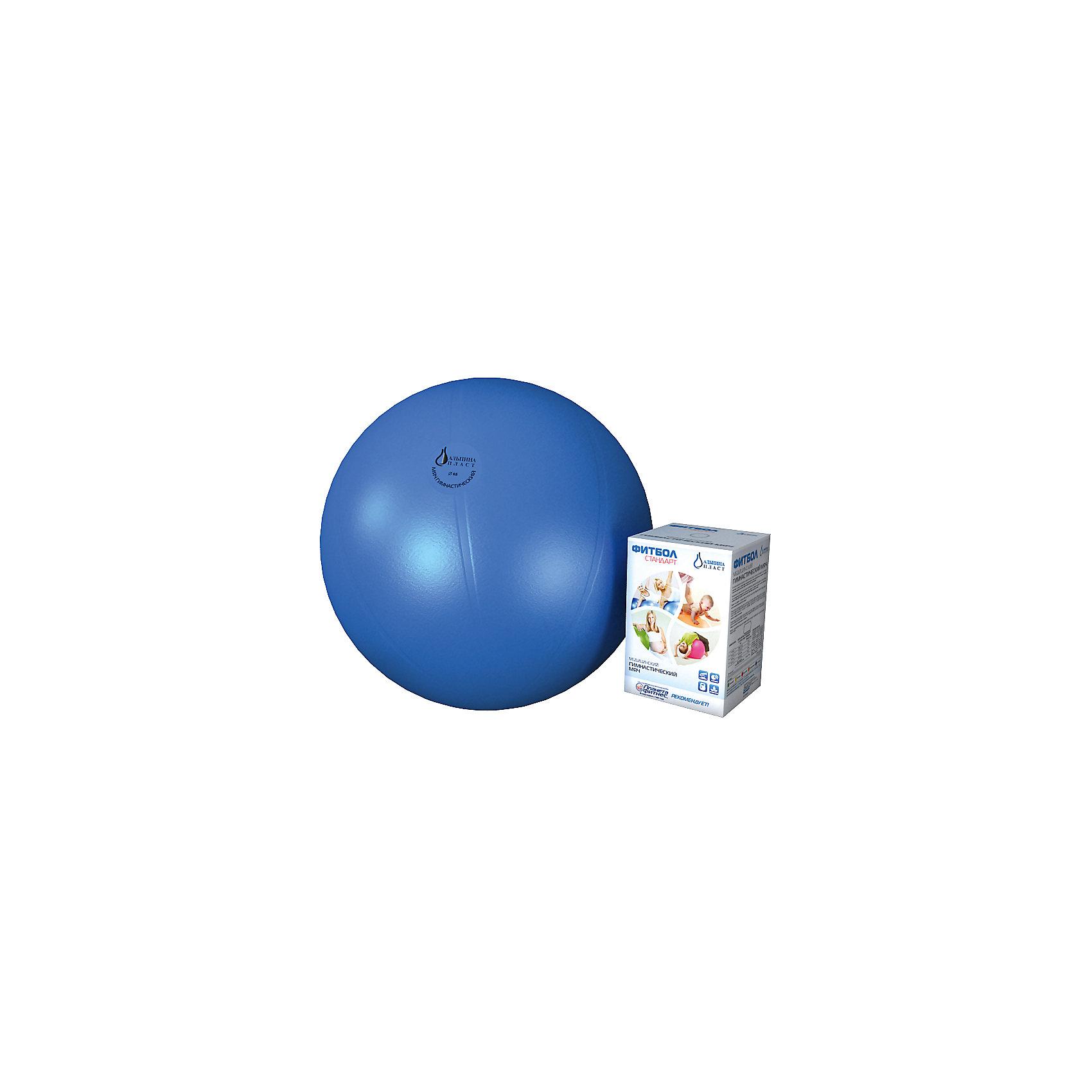 Фитбол Стандарт, голубой, ?650 мм, Альпина ПластТренажёры<br>Фитбол Стандарт, голубой, ?650 мм, Альпина Пласт.<br><br>Характеристики:<br><br>• Возврат: от 4 месяцев до 16 лет<br>• Диаметр гимнастического мяча: 65 см.<br>• Выдерживает нагрузку до 300 кг.<br>• Система антивзрыв<br>• Материал: ПВХ (Италия)<br>• Цвет: голубой<br>• Регистрационное удостоверение № ФСР 2010/09426 от 13.12.10<br><br>Яркий гимнастический мяч (фитбол) Стандарт от отечественного производителя предназначен для: занятий спортивной и лечебной гимнастикой; развития и укрепления мышц спины, рук, живота и ног; формирования правильной осанки; игр и отдыха. Идеально подходит для занятий с детьми с 4-месячного возраста с целью формирования правильных рефлексов и развития координации движения. Фитбол Стандарт снабжен системой антивзрыв, изготовлен на немецком оборудовании из нетоксичного и гипоаллергенного ПВХ (Италия) безвредного для детей любого возраста. Во время гимнастики на фитболе сгорает больше килокалорий, чем при простой силовой тренировке, так как равномерно прорабатываются те группы мышц, которые обычно недоступны, особенно мышцы брюшного пресса и спины. Мяч очень легкий и компактный, надувается насосом в считанные минуты. Продукт сертифицирован как изделие медицинского назначения и соответствует требованиям ТУ 9398-011-17707123-2010.<br><br>Фитбол Стандарт, голубой, ?650 мм, Альпина Пласт можно купить в нашем интернет-магазине.<br><br>Ширина мм: 180<br>Глубина мм: 160<br>Высота мм: 270<br>Вес г: 1250<br>Возраст от месяцев: 4<br>Возраст до месяцев: 192<br>Пол: Унисекс<br>Возраст: Детский<br>SKU: 5510692
