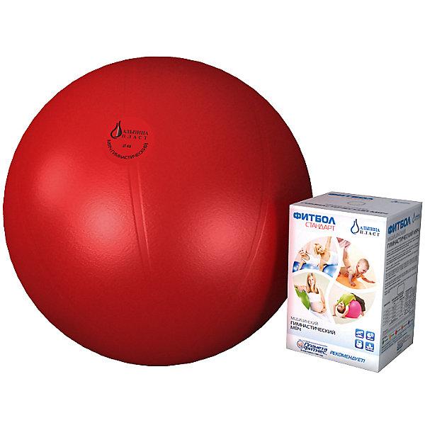 Фитбол Стандарт, красный, ?750 мм, Альпина ПластМячи детские<br>Фитбол Стандарт, красный, ?750 мм, Альпина Пласт.<br><br>Характеристики:<br><br>• Возврат: от 4 месяцев до 16 лет<br>• Диаметр гимнастического мяча: 75 см.<br>• Выдерживает нагрузку до 300 кг.<br>• Система антивзрыв<br>• Материал: ПВХ (Италия) <br>• Цвет: красный<br>• Регистрационное удостоверение № ФСР 2010/09426 от 13.12.10<br><br>Яркий гимнастический мяч (фитбол) Стандарт от отечественного производителя предназначен для: занятий спортивной и лечебной гимнастикой; развития и укрепления мышц спины, рук, живота и ног; формирования правильной осанки; игр и отдыха. Идеально подходит для занятий с детьми с 4-месячного возраста с целью формирования правильных рефлексов и развития координации движения. Фитбол Стандарт снабжен системой антивзрыв, изготовлен на немецком оборудовании из нетоксичного и гипоаллергенного ПВХ (Италия) безвредного для детей любого возраста. Во время гимнастики на фитболе сгорает больше килокалорий, чем при простой силовой тренировке, так как равномерно прорабатываются те группы мышц, которые обычно недоступны, особенно мышцы брюшного пресса и спины. Мяч очень легкий и компактный, надувается насосом в считанные минуты. Продукт сертифицирован как изделие медицинского назначения и соответствует требованиям ТУ 9398-011-17707123-2010.<br><br>Фитбол Стандарт, красный, ?750 мм, Альпина Пласт можно купить в нашем интернет-магазине.<br>Ширина мм: 180; Глубина мм: 160; Высота мм: 270; Вес г: 1470; Возраст от месяцев: 4; Возраст до месяцев: 192; Пол: Унисекс; Возраст: Детский; SKU: 5510694;
