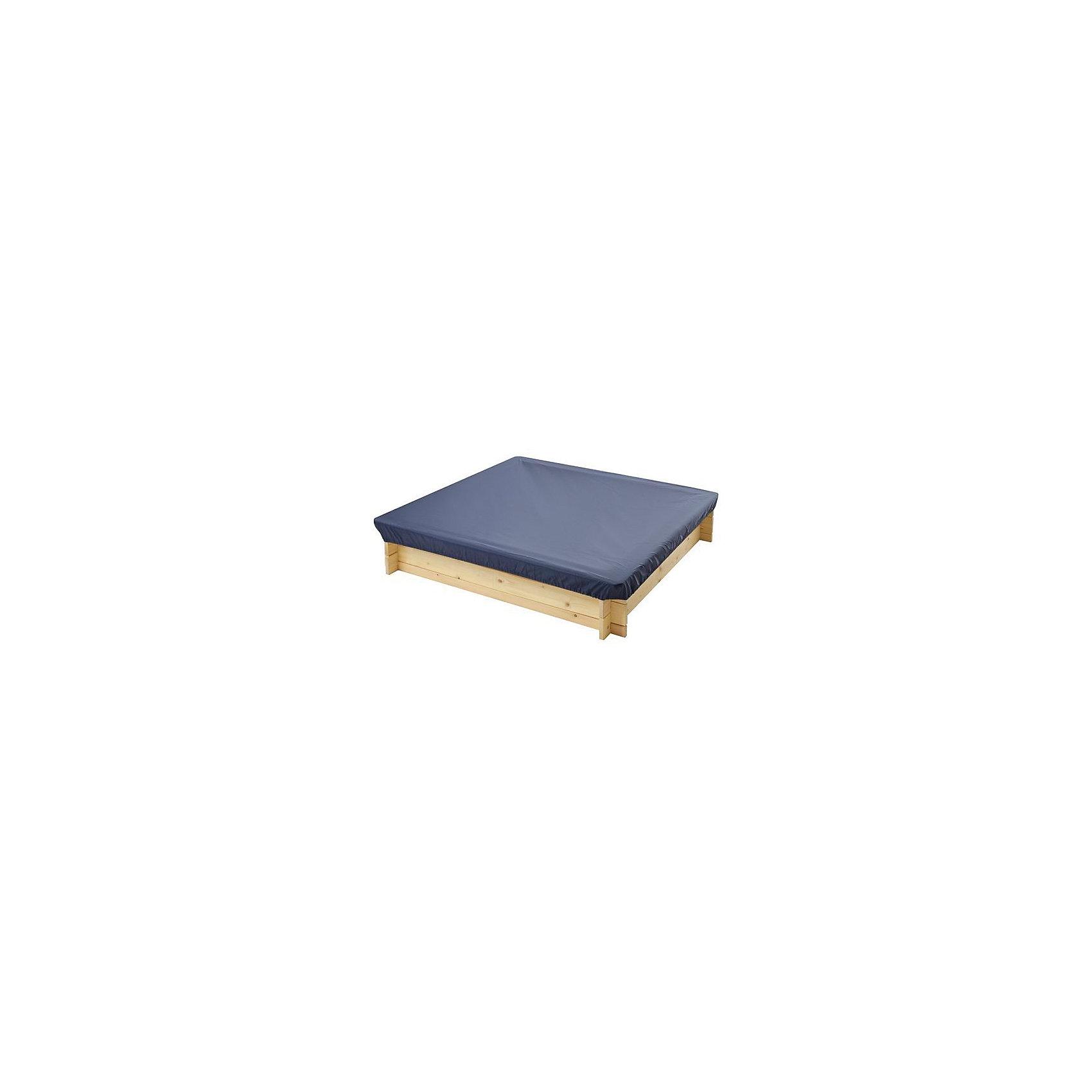 Защитный чехол для песочниц, цвет Темно-Синий, PAREMO