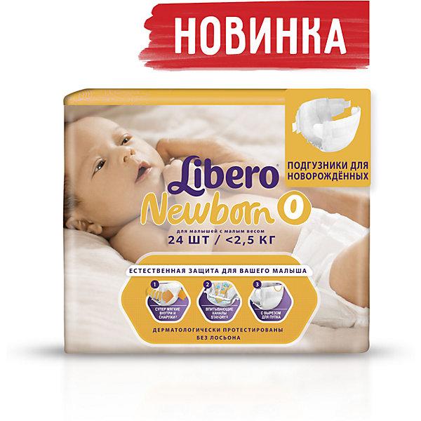 Подгузники Newborn до 2,5 кг (0), 24 шт., LiberoПодгузники классические<br>Характеристики:<br><br>• для детей в возрасте: с рождения;<br>• вес ребёнка: от 1 до 2,5кг.;<br>• материал быстро впитывает влагу;<br>• эластичный пояс;<br>• для нежной кожи новорожденных;<br>• количество в упаковке: 24шт.;<br>• упаковка: пакет;<br>• вес упаковки: 388г;<br>• размер упаковки: 10х17х24см.;<br>• страна бренда: Швеция.<br><br>Подгузники Libero Newborn (Либеро Ньюборн) станут отличным приобретением для самых маленьких детишек. Они созданы из высококачественных, экологически чистых материалов, что очень важно для детских товаров.<br><br>В удобных подгузниках с привлекательным рисунком малыш будет сухо и комфортно себя чувствовать, особенно во время сна и долгих прогулок. Дышащий нетканый материал быстро впитывает влагу и специально создан для нежной кожи. Трусики плотно прилегают с помощью эластичного пояска. Подгузники тонкие и очень нежные, так как созданы для новорождённых.  <br>                    <br>Используя памперсы « Libero» (Либеро) мамы подарят малышам уют и спокойствие на долгое время.<br><br>Подгузники Libero Newborn (Либеро Ньюборн) можно купить в нашем интернет-магазине.<br>Ширина мм: 127; Глубина мм: 147; Высота мм: 240; Вес г: 300; Возраст от месяцев: -2147483648; Возраст до месяцев: 2147483647; Пол: Унисекс; Возраст: Детский; SKU: 5512945;