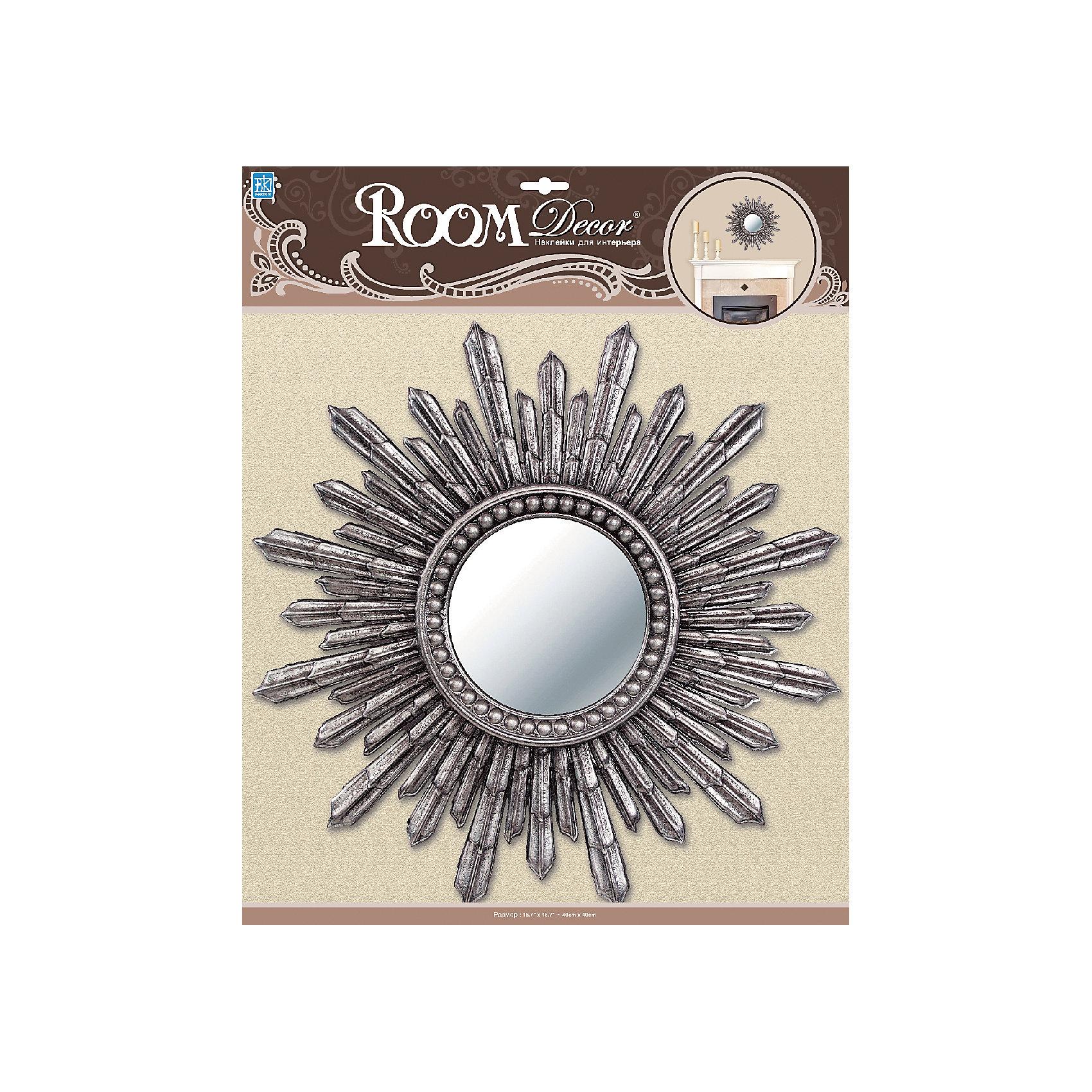 Декоративное зеркало большое № 4, Room Decor, серебро от myToys