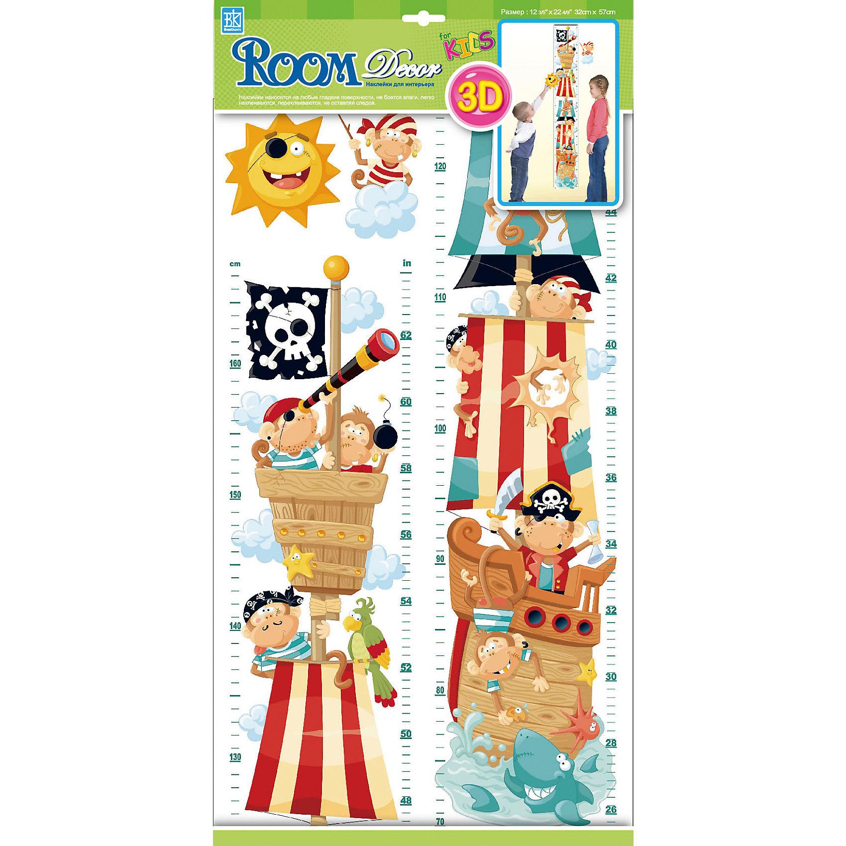 Ростомер Пираты POA3203, Room DecorПредметы интерьера<br>Характеристики:<br><br>• Предназначение: для измерения роста, декор комнаты<br>• Серия: Детские<br>• Тематика наклеек: пираты<br>• Материал: картон, ПВХ<br>• Комплектация: 4 элемента<br>• Шкала: 167 см<br>• Форма: 3d<br>• Объемные<br>• Клейкая поверхность крепится на окрашенные стены, обои, двери, деревянные панели, стекло<br>• Не повреждают поверхность<br>• Устойчивы к выцветанию и истиранию<br>• Повышенные влагостойкие свойства<br>• Размеры (Д*Ш*В): 32*7*57 см<br>• Вес: 60 г<br>• Упаковка: блистер<br><br>Все наклейки выполнены из безопасного и нетоксичного материала – ПВХ. Прочная клеевая основа обеспечивает надежное прикрепление практически к любому виду горизонтальной или вертикальной поверхности, при этом не деформируя и не повреждая ее. Наклейки обладают влагоустойчивыми свойствами, поэтому они хорошо переносят влажную уборку. <br><br>Ростомер Пираты POA3203, Room Decor состоит из набора, в который входят 4 элемента с изображением сюжетных картинок пиратской тематики. Набор выполнен в объемном формате, что придает всей композиции 3d эффект. <br><br>Ростомер Пираты POA3203, Room Decor можно купить в нашем интернет-магазине.<br><br>Ширина мм: 320<br>Глубина мм: 70<br>Высота мм: 570<br>Вес г: 60<br>Возраст от месяцев: 36<br>Возраст до месяцев: 168<br>Пол: Мужской<br>Возраст: Детский<br>SKU: 5513007