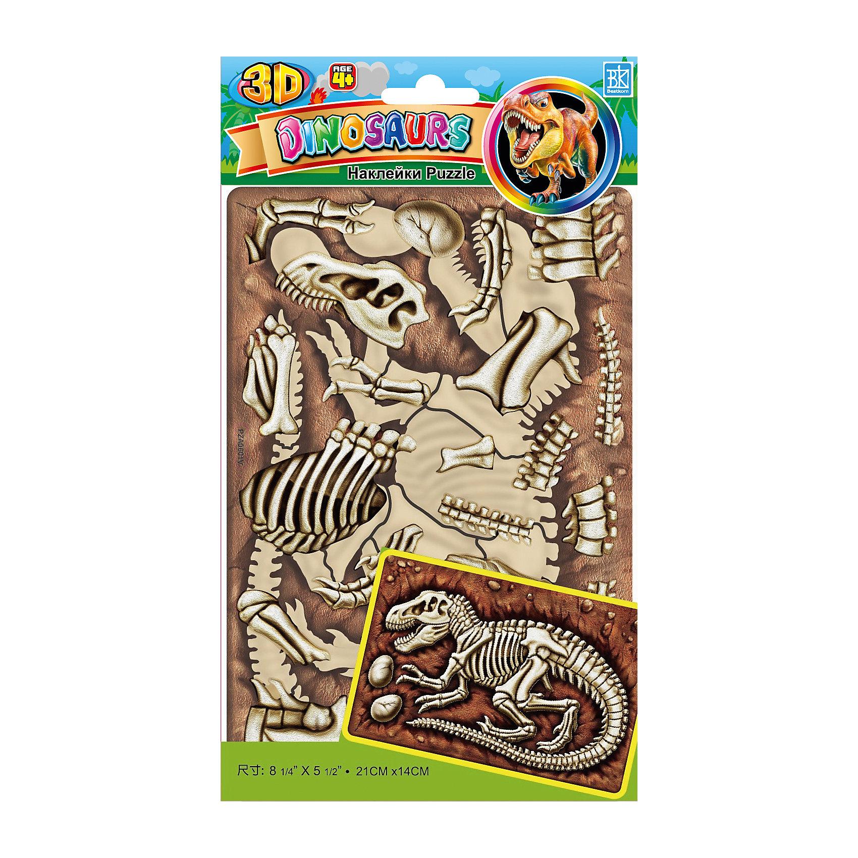 Пазл 3D Динозавры №1 мини PZA 0601, Room DecorПредметы интерьера<br>Характеристики:<br><br>• Предназначение: декор комнаты<br>• Тематика наклеек: динозавры<br>• Материал: картон, ПВХ<br>• Комплектация: 9 элементов<br>• Форма: 3d<br>• Клейкая поверхность крепится на окрашенные стены, обои, двери, деревянные панели, стекло<br>• Не повреждают поверхность<br>• Устойчивы к выцветанию и истиранию<br>• Повышенные влагостойкие свойства<br>• Размеры (ДШВ): 27,5735 см<br>• Вес: 20 г<br>• Упаковка: блистер<br><br>Все наклейки выполнены из безопасного и нетоксичного материала – ПВХ. Прочная клеевая основа обеспечивает надежное прикрепление практически к любому виду горизонтальной или вертикальной поверхности, при этом не деформируя и не повреждая ее. Наклейки обладают влагоустойчивыми свойствами, поэтому они хорошо переносят влажную уборку. <br><br>Пазл 3D Динозавры №1 мини PZA 0601, Room Decor состоит из набора, в который входят 9 элементов с изображением частей скелета динозавра. Чтобы получить полную картинку, необходимо правильно приклеить все элементы на поверхность. <br><br>Пазл 3D Динозавры №1 мини PZA 0601, Room Decor можно купить в нашем интернет-магазине.<br><br>Ширина мм: 275<br>Глубина мм: 70<br>Высота мм: 350<br>Вес г: 20<br>Возраст от месяцев: 36<br>Возраст до месяцев: 168<br>Пол: Унисекс<br>Возраст: Детский<br>SKU: 5513043