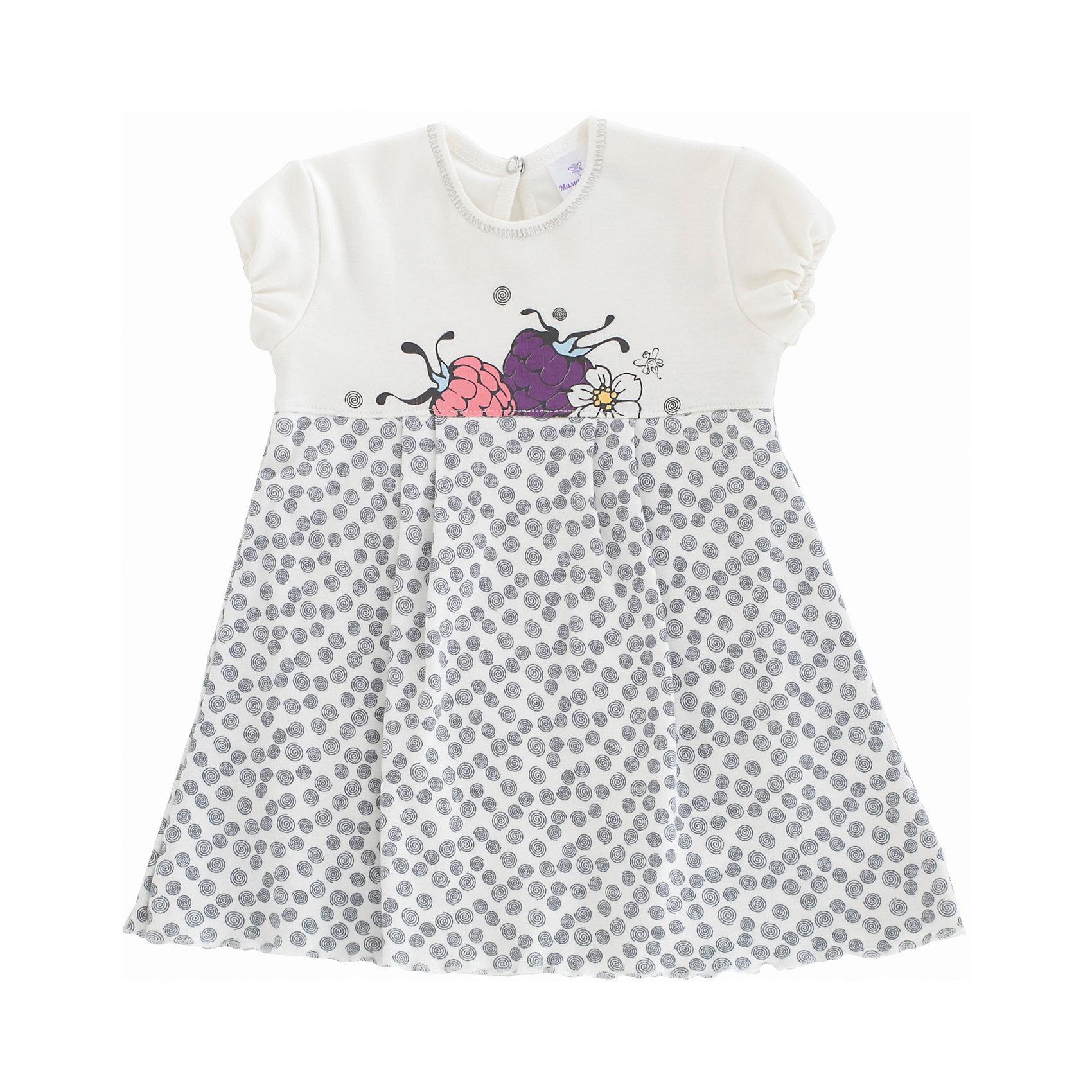Боди-платье для девочки МамуляндияБоди<br>Боди-платье для девочки Мамуляндия<br>Боди-платье для девочки из дизайнерской коллекции Ягодки. Изготовлено из трикотажного полотна высшего качества.<br>Застёжка на кнопку из гипоаллергенного сплава без содержания никеля.<br>Гипоаллергенный принт на водной основе.<br>Удобное расположение кнопок для переодевания ребенка или смены подгузника. <br><br>Состав 100% хлопок (интерлок-пенье). <br>Рекомендации по уходу: стирать при 40 С, гладить при средней температуре, носить с удовольствием!<br>Состав:<br>100% хлопок<br><br>Ширина мм: 157<br>Глубина мм: 13<br>Высота мм: 119<br>Вес г: 200<br>Цвет: серый<br>Возраст от месяцев: 12<br>Возраст до месяцев: 18<br>Пол: Женский<br>Возраст: Детский<br>Размер: 86,62,80,74,68<br>SKU: 5513673
