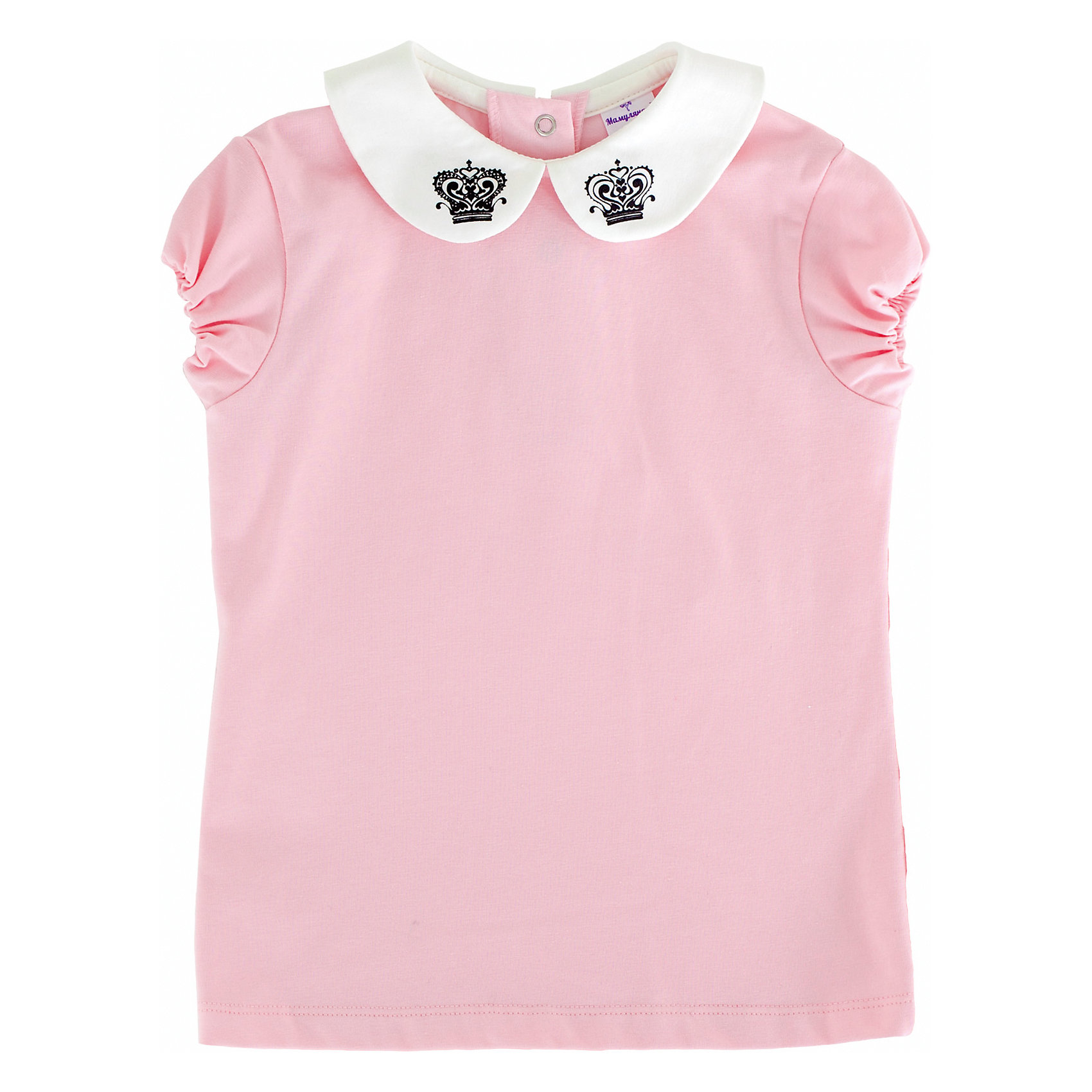 Блуза для девочки МамуляндияБлузки и рубашки<br>Блуза для девочки Мамуляндия<br>Блуза для девочки из дизайнерской коллекции Алиса. Изготовлена из трикотажного полотна высшего качества.<br>Модель с коротким рукавом и отложным воротничком.<br>Гипоаллергенный принт на водной основе, застёжка на спинке на кнопку из гипоаллергенного сплава без содержания никеля. <br><br>Состав 100% хлопок (кулирка-пенье). <br>Рекомендации по уходу: стирать при 40 С, гладить при средней температуре, носить с удовольствием!<br><br>Состав:<br>100% хлопок<br><br>Ширина мм: 186<br>Глубина мм: 87<br>Высота мм: 198<br>Вес г: 197<br>Цвет: розовый<br>Возраст от месяцев: 72<br>Возраст до месяцев: 84<br>Пол: Женский<br>Возраст: Детский<br>Размер: 122,92,98,104,110,116<br>SKU: 5513852