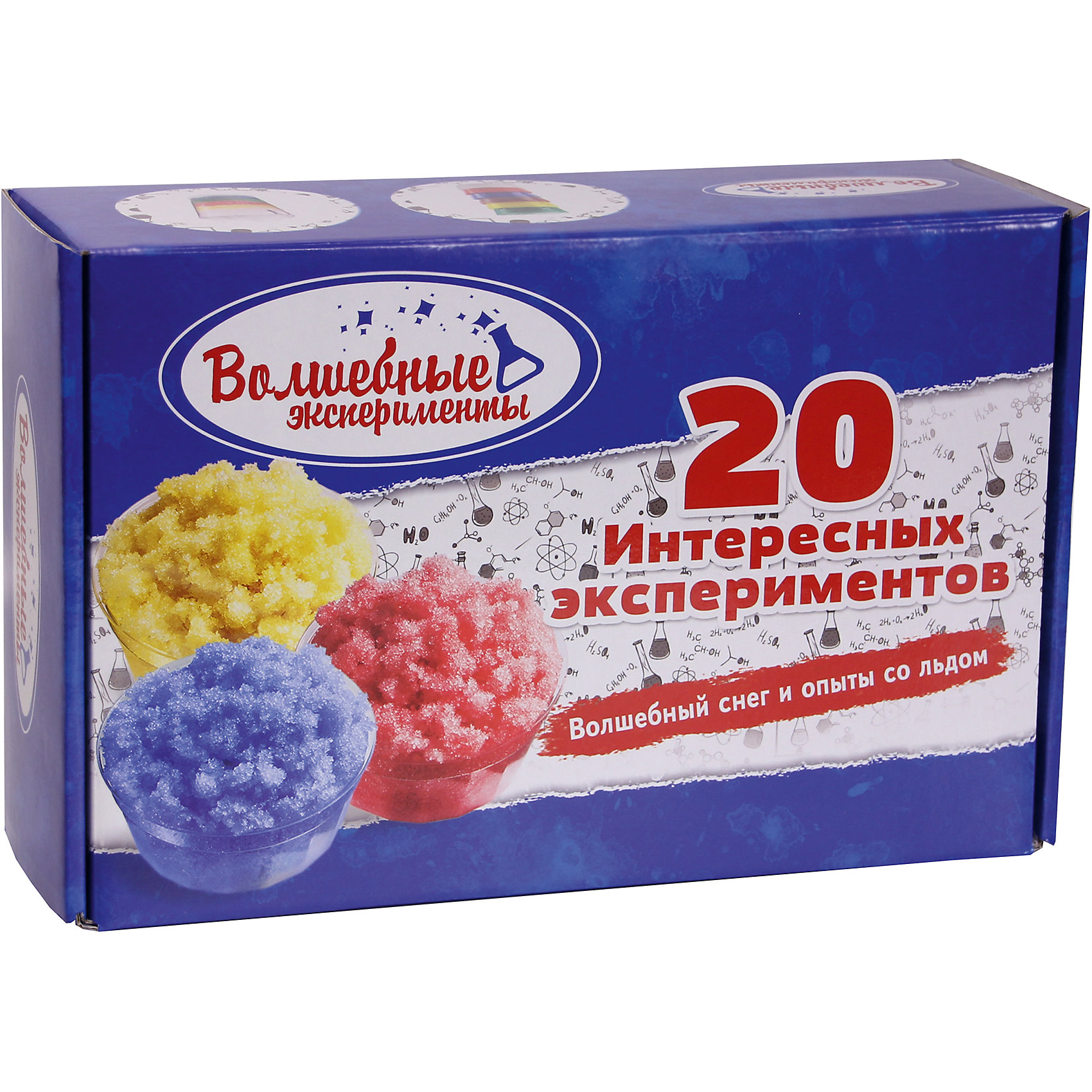Большой набор Волшебный снег и 20 опытов со льдомХимия<br>Большой набор Волшебный снег и 20 опытов со льдом.<br><br>Характеристики:<br><br>• Для детей в возрасте: от 14 лет<br>• В наборе: волшебный снег 10 пакетиков, краски 6 цветов, кисть, мерный стакан, мерная ложечка, прозрачная трубочка, пластиковая палочка для размешивания, 7 стаканчиков по 100 мл, 3 емкости для проведения опытов, цветной буклет-инструкция<br>• Упаковка: цветная картонная коробка<br>• Размер упаковки: 30х20х10 см.<br>• Вес: 480 гр.<br>• Производство: Россия<br><br>В наборе «Волшебный снег и 20 опытов со льдом» есть все необходимое для того, чтобы провести 20 интересных опытов. Проводя опыты, можно убедиться, что снег бывает не только холодный, что радуга может быть и снежной, и ледяной, и водяной, а рисовать можно не только красками, но и цветным льдом, узнать, что произойдет, если льдинки посыпать солью, понаблюдать, что будет, если лед опустить в масло и многое другое. Вы узнаете, что такое Волшебный снег, сможете понаблюдать, как он моментально увеличивается в объёме. В комплекте имеется красочный буклет из 20 страниц с подробными инструкциями и интересными рассказами о свойствах снега и льда.<br><br>Большой набор Волшебный снег и 20 опытов со льдом можно купить в нашем интернет-магазине.<br><br>Ширина мм: 320<br>Глубина мм: 200<br>Высота мм: 100<br>Вес г: 480<br>Возраст от месяцев: 168<br>Возраст до месяцев: 2147483647<br>Пол: Унисекс<br>Возраст: Детский<br>SKU: 5515565