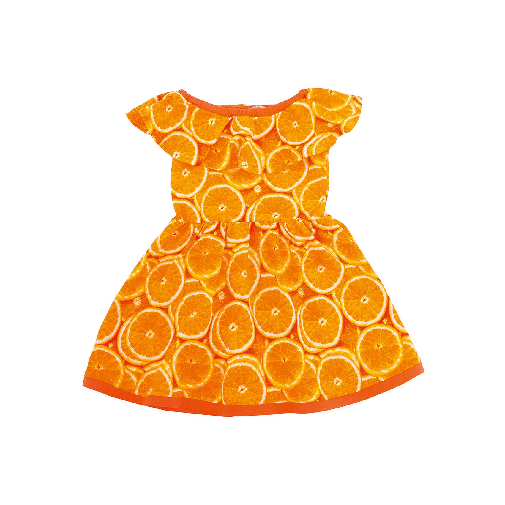 Платье для девочки АпрельПлатья и сарафаны<br>Платье для девочки Апрель.<br>Состав:<br>хлопок 100%<br><br>Ширина мм: 236<br>Глубина мм: 16<br>Высота мм: 184<br>Вес г: 177<br>Цвет: оранжевый<br>Возраст от месяцев: 84<br>Возраст до месяцев: 96<br>Пол: Женский<br>Возраст: Детский<br>Размер: 128,98,104,110,116,122<br>SKU: 5515881