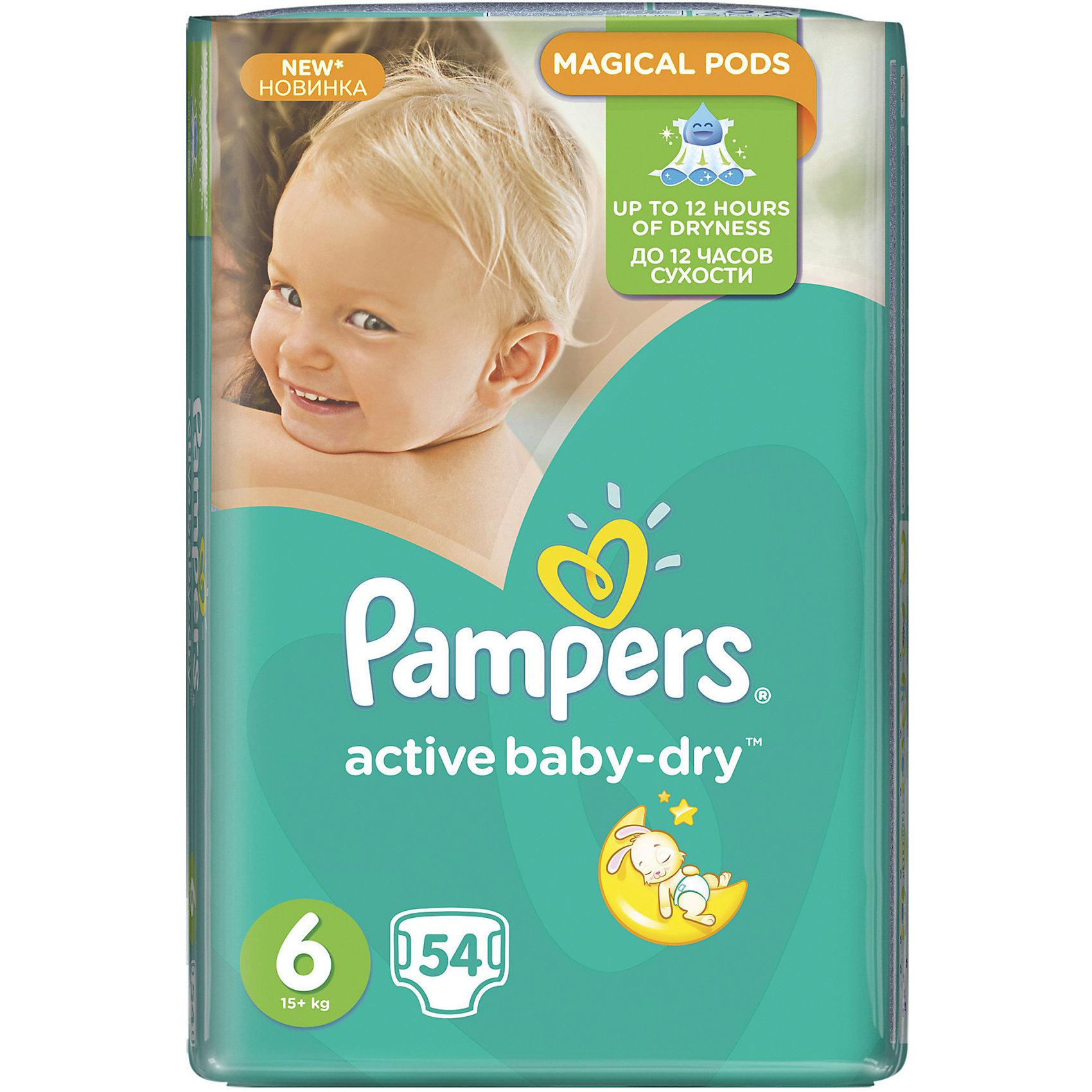 Подгузники Pampers Active Baby-Dry Extra Large, 15+ кг, 6 размер, 54 шт., PampersПодгузники классические<br>Характеристики:<br><br>• Пол: универсальный<br>• Тип подгузника: одноразовый<br>• Коллекция: Active Baby-Dry<br>• Предназначение: для использования в любое время суток <br>• Размер: 6<br>• Вес ребенка: 15+ кг<br>• Количество в упаковке: 54 шт.<br>• Упаковка: пакет<br>• Размер упаковки: 46,5*12,5*25,6 см<br>• Вес в упаковке: 2 кг 269 г<br>• Эластичные застежки-липучки<br>• Быстро впитывающий слой<br>• Мягкий верхний слой<br>• Сохранение сухости в течение 12-ти часов<br><br>Подгузники Pampers Active Baby-Dry, 15+ кг, 6 размер, 54 шт., Pampers – это линейка классических детских подгузников от Pampers, которая сочетает в себе качество и безопасность материалов, удобство использования и комфорт для нежной кожи малыша. Подгузники предназначены для детей весом до 18 кг. Инновационные технологии и современные материалы обеспечивают этим подгузникам Дышащие свойства, что особенно важно для кожи малыша. <br><br>Впитывающие свойства изделию обеспечивает уникальный слой, состоящий из жемчужных микрогранул. У подгузников предусмотрена эластичная мягкая резиночка на спинке. Широкие липучки с двух сторон обеспечивают надежную фиксацию. Подгузник имеет мягкий верхний слой, который обеспечивает не только комфорт, но и защищает кожу ребенка от раздражений. Подгузник подходит как для мальчиков, так и для девочек. <br><br>Подгузники Pampers Active Baby-Dry, 15+ кг, 6 размер, 54 шт., Pampers можно купить в нашем интернет-магазине.<br><br>Ширина мм: 465<br>Глубина мм: 125<br>Высота мм: 253<br>Вес г: 2269<br>Возраст от месяцев: 24<br>Возраст до месяцев: 36<br>Пол: Унисекс<br>Возраст: Детский<br>SKU: 5516305