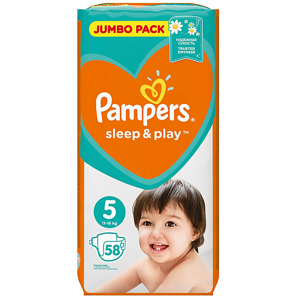 Подгузники Pampers Sleep &amp; Play Junior, 11-18 кг, 5 размер, Jumbo pack, 58 шт., PampersПодгузники классические<br>Характеристики:<br><br>• пол: универсальный;<br>• тип подгузника: одноразовый;<br>• коллекция: Sleep&amp;Play;<br>• предназначение: для использования в любое время суток;<br>• размер: 5;<br>• вес ребенка: от 11 до 18 кг;<br>• количество в упаковке: 58 шт.;<br>• размер упаковки: 46х28х12 см;<br>• вес в упаковке: 1,78 г;<br>• двойные боковые застежки-манжеты;<br>• подходят для чувствительной кожи;<br>• супервпитывающий слой Super Dry;<br>• до 9 часов сна;<br>• дышащие материалы;<br>• экстракт ромашки;<br>• повышенные впитывающие свойства.<br><br>Подгузники Pampers Sleep &amp; Play Junior, 11-18 кг, 5 размер, Jumbo pack, 58 шт., Pampers можно купить в нашем интернет-магазине.<br>Ширина мм: 253; Глубина мм: 118; Высота мм: 441; Вес г: 1737; Возраст от месяцев: 12; Возраст до месяцев: 24; Пол: Унисекс; Возраст: Детский; SKU: 5516309;