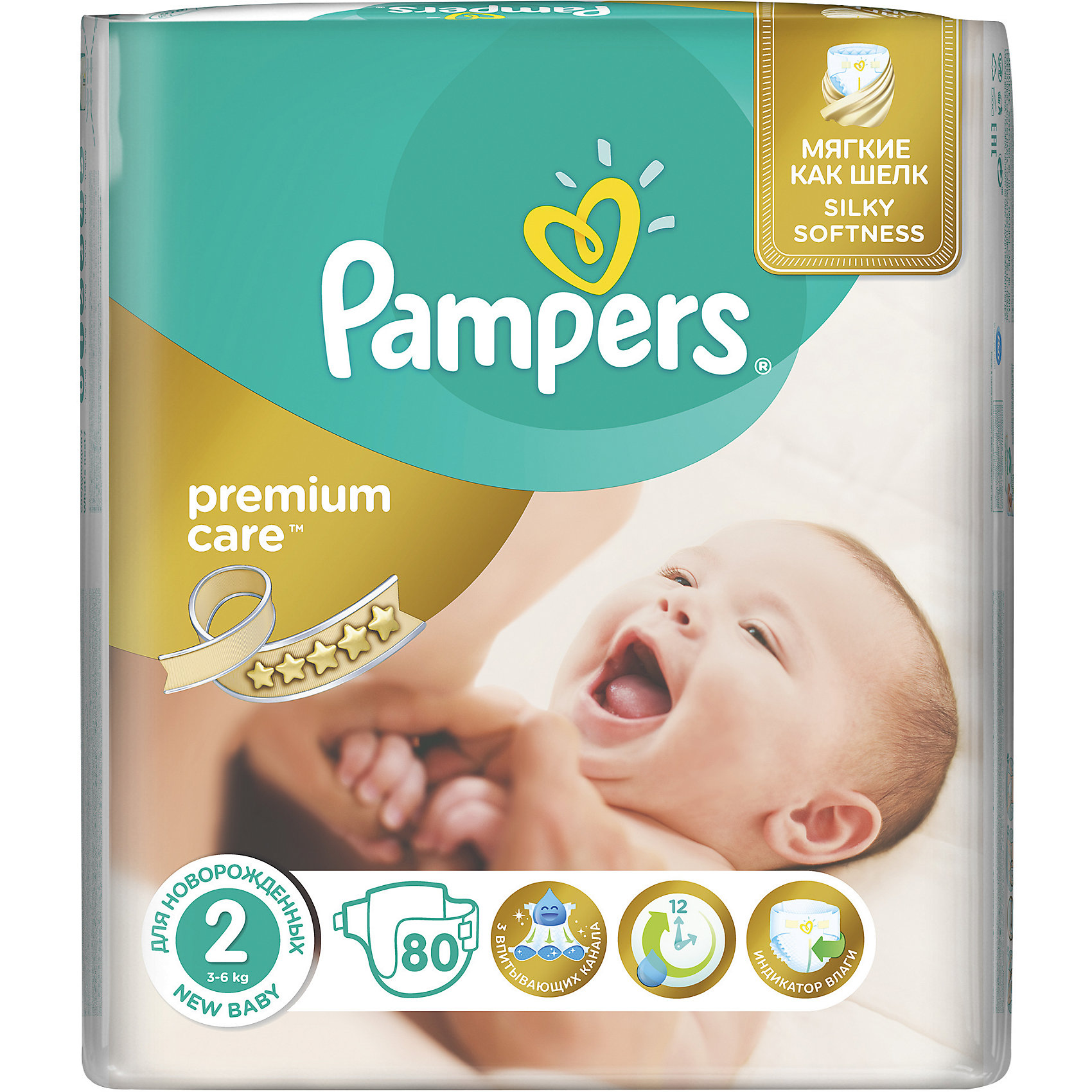 Подгузники Pampers Premium Care MIni, 3-6 кг, 2 размер, Economy pack, 80 шт., Pampers<br><br>Ширина мм: 316<br>Глубина мм: 110<br>Высота мм: 376<br>Вес г: 1762<br>Возраст от месяцев: 1<br>Возраст до месяцев: 3<br>Пол: Унисекс<br>Возраст: Детский<br>SKU: 5516311