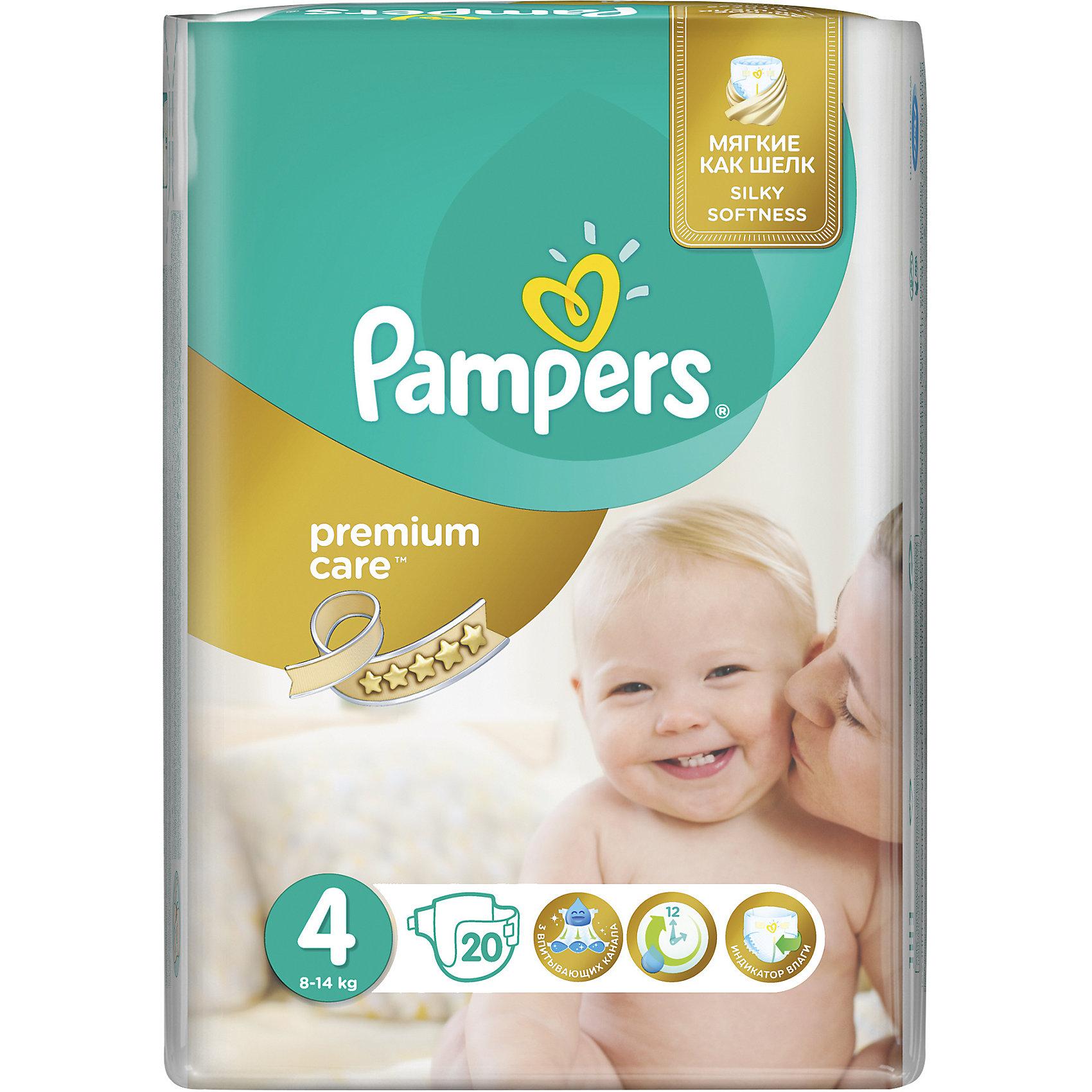 Подгузники Pampers Premium Care, Maxi, 8-14 кг, 4 размер, 20 шт., Micro pack, PampersПодгузники более 12 кг.<br><br><br>Ширина мм: 178<br>Глубина мм: 115<br>Высота мм: 218<br>Вес г: 595<br>Возраст от месяцев: 12<br>Возраст до месяцев: 24<br>Пол: Унисекс<br>Возраст: Детский<br>SKU: 5516312