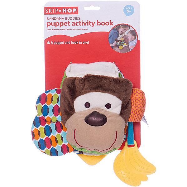 Развивающая игрушка Книжка-обезьяна, Skip HopИгрушки для новорожденных<br><br>Ширина мм: 177; Глубина мм: 273; Высота мм: 25; Вес г: 150; Возраст от месяцев: 6; Возраст до месяцев: 60; Пол: Унисекс; Возраст: Детский; SKU: 5516392;