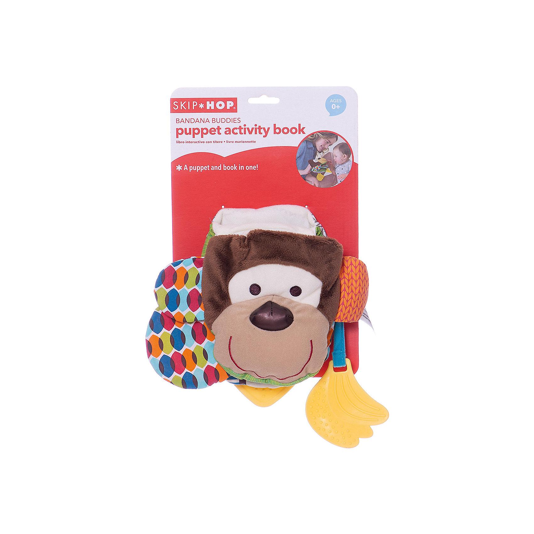 Развивающая игрушка Книжка-обезьяна, Skip HopКнижки-игрушки<br><br><br>Ширина мм: 177<br>Глубина мм: 273<br>Высота мм: 25<br>Вес г: 150<br>Возраст от месяцев: 6<br>Возраст до месяцев: 60<br>Пол: Унисекс<br>Возраст: Детский<br>SKU: 5516392