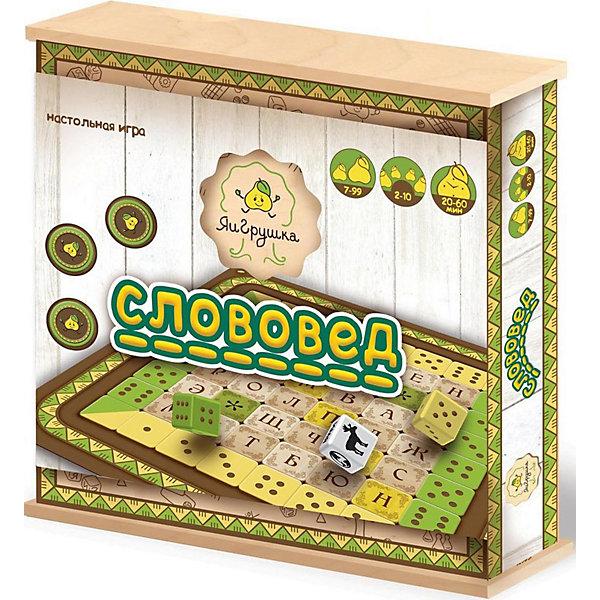 Настольная игра ЯиГрушка СлововедИгры со словами<br>Характеристики товара:<br><br>• возраст: от 7 лет<br>• материал: дерево, картон<br>• количество игроков: от 2 до 10<br>• время игры: от 10 до 60 минут<br>• в комплекте: игровое поле, 3 кубика, 50 штрафных жетонов, правила игры<br>• размер упаковки 24,5х24,5х5 см<br>• вес упаковки 700 г.<br>• страна бренда: Россия<br>• страна производитель: Россия<br><br>Настольная игра «Слововед» ЯиГрушка — занимательная игра для детей, во время которой они будут вспоминать слова, которые уже знаю, а также откроют для себя много новых слов. Игровое поле представляет собой квадрат с буквами и цифрами. Каждый игрок бросает 2 игровых кубика , на которых выпадают координаты буквы на игровом поле. Затем кидает кубик с темой, и должен назвать слово на заданную тему. Если игрок не может придумать слово, то он получает штрафной балл.<br><br>Побеждает в игре тот, у кого будет меньше всего штрафных баллов. Слова в игре не должны повторяться. Игра тренирует память, смекалку, логику, а также способствует пополнению словарного запаса.<br><br>Настольную игру «Слововед» ЯиГрушка можно приобрести в нашем интернет-магазине.<br><br>Ширина мм: 245<br>Глубина мм: 50<br>Высота мм: 245<br>Вес г: 700<br>Возраст от месяцев: 84<br>Возраст до месяцев: 2147483647<br>Пол: Унисекс<br>Возраст: Детский<br>SKU: 5516708