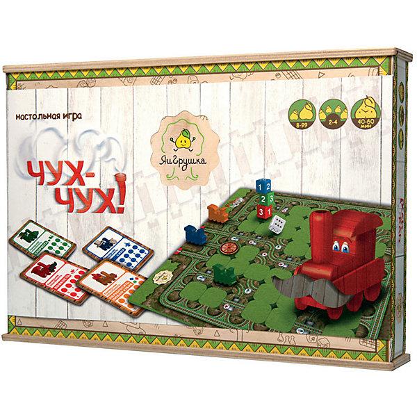 Настольная игра ЯиГрушка Чух-ЧухНастольные игры для всей семьи<br>Характеристики товара:<br><br>• возраст: от 8 лет<br>• материал: дерево, картон<br>• количество игроков: от 2 до 4<br>• время одной игры: 45-60 минут<br>• в комплекте: 8 рамок игрового поля, 56 путевых тайлов, 4 фишки в форме паровозика, 4 маркера, 4 карты героев, 36 карт с заданиями, 24 карты помощи, 4 кубика, 36 штрафных жетонов, правила игры<br>• размер упаковки 36х24,5х5 см<br>• вес упаковки 1,1 кг<br>• страна бренда: Россия<br>• страна производитель: Россия<br><br>Настольная игра «Чух-Чух» ЯиГрушка — увлекательная игра для детей, которая представляет собой игру-ходилку с паровозиками. Паровозик должен прийти к финишу первым, преодолевая препятствия и выполняя задания на карточках. <br><br>В процессе игры дети учат навыки счета и цифры, тренируют логическое мышление, смекалку, внимательность.<br><br>Настольную игру «Чух-Чух» ЯиГрушка можно приобрести в нашем интернет-магазине.<br>Ширина мм: 360; Глубина мм: 50; Высота мм: 245; Вес г: 1100; Возраст от месяцев: 96; Возраст до месяцев: 2147483647; Пол: Унисекс; Возраст: Детский; SKU: 5516712;