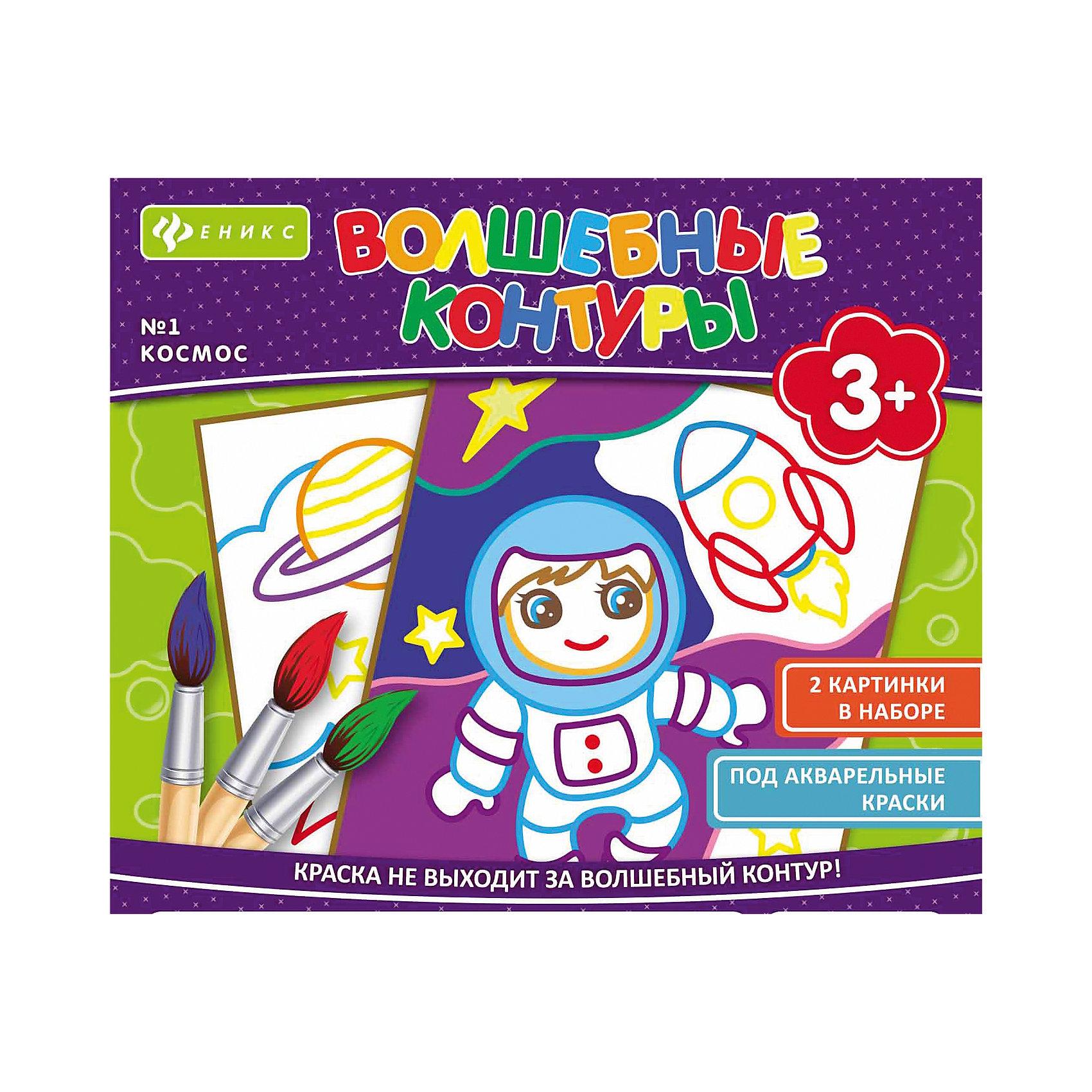 Волшебные контуры КосмосРисование<br>«Волшебный контуры»-цветные контурыотталкивают краску, а цветные линии— подсказка для ребенка каким цветом раскрашивать.<br>Раскрашивая нужные участки картинки, ребенок получитчеткиеировныеконтуры, а работа получитсяаккуратнаяи красочная. Нарисовав своими руками картинку, ребенок можетподарить ее маме, папе или бабушке!<br><br>Ширина мм: 240<br>Глубина мм: 165<br>Высота мм: 40<br>Вес г: 39<br>Возраст от месяцев: 36<br>Возраст до месяцев: 2147483647<br>Пол: Унисекс<br>Возраст: Детский<br>SKU: 5518108