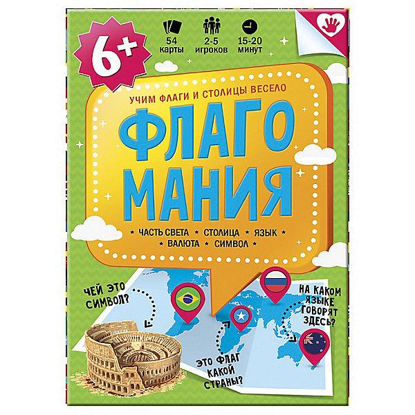 Карточная игра Флагомания, 54 карточкиОбучающие карточки<br>Характеристики товара:<br><br>• возраст от 6 лет;<br>• материал: картон;<br>• количество игроков: 2-5<br>• время одной игры: 15-20 минут<br>• в комплекте: 54 карточки, правила игры;<br>• размер упаковки 20х12х8 см;<br>• страна производитель: Россия.<br><br>Карточная игра «Флагомания» ГеоДом — интересная игра, которая позволит детям освежить их знания по географии. В наборе карточки с названиями стран, символами, флагами. Игра тренирует у детей память, смекалку, сообразительность, а также познакомит со многими странами нашей планеты и их особенностями.<br><br>Карточную игру «Флагомания» ГеоДом можно приобрести в нашем интернет-магазине.<br>Ширина мм: 120; Глубина мм: 80; Высота мм: 200; Вес г: 146; Возраст от месяцев: 72; Возраст до месяцев: 2147483647; Пол: Унисекс; Возраст: Детский; SKU: 5518176;