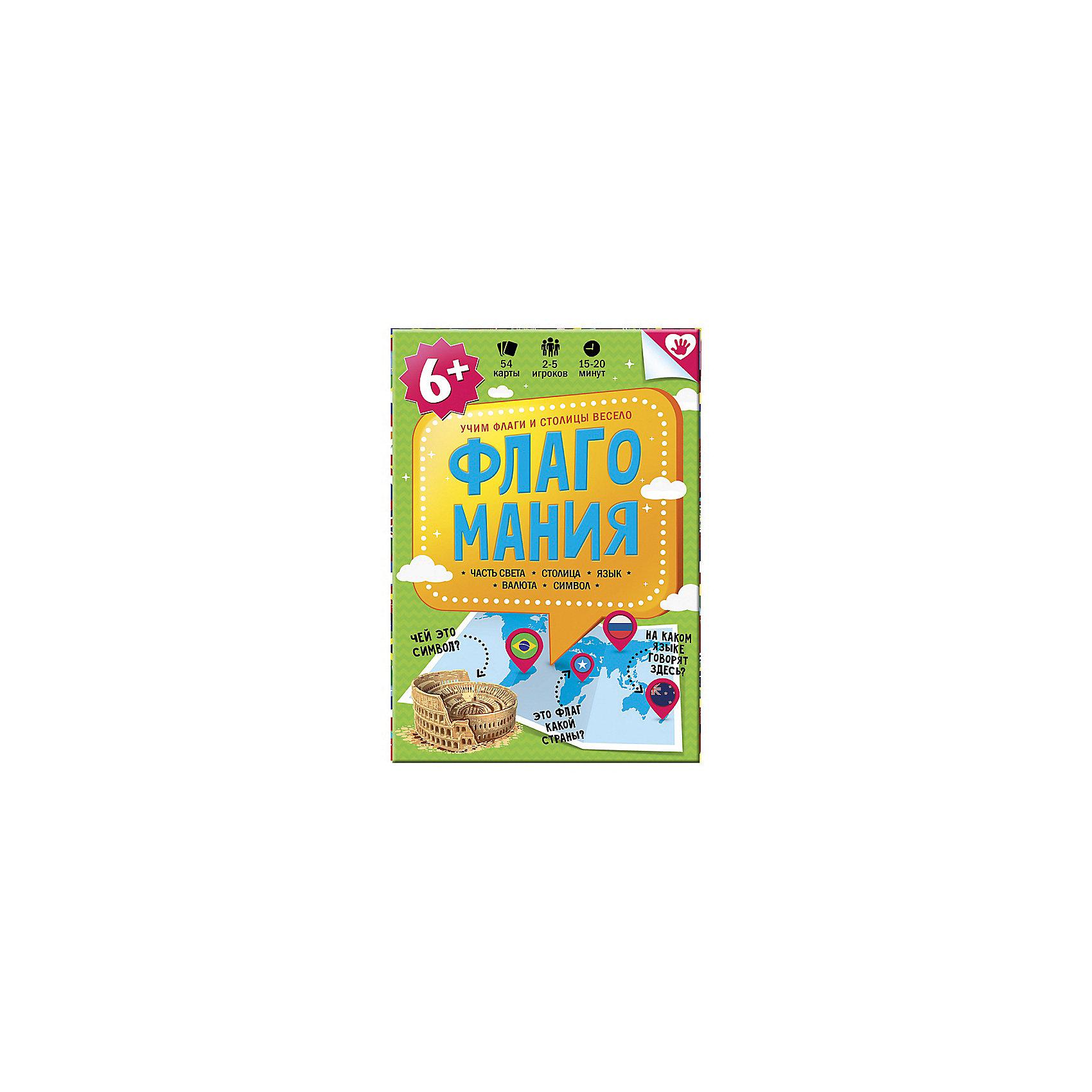 Карточная игра Флагомания, 54 карточкиКарточные игры<br>Характеристики товара:<br><br>• возраст от 6 лет;<br>• материал: картон;<br>• количество игроков: 2-5<br>• время одной игры: 15-20 минут<br>• в комплекте: 54 карточки, правила игры;<br>• размер упаковки 20х12х8 см;<br>• страна производитель: Россия.<br><br>Карточная игра «Флагомания» ГеоДом — интересная игра, которая позволит детям освежить их знания по географии. В наборе карточки с названиями стран, символами, флагами. Игра тренирует у детей память, смекалку, сообразительность, а также познакомит со многими странами нашей планеты и их особенностями.<br><br>Карточную игру «Флагомания» ГеоДом можно приобрести в нашем интернет-магазине.<br><br>Ширина мм: 120<br>Глубина мм: 80<br>Высота мм: 200<br>Вес г: 146<br>Возраст от месяцев: 72<br>Возраст до месяцев: 2147483647<br>Пол: Унисекс<br>Возраст: Детский<br>SKU: 5518176