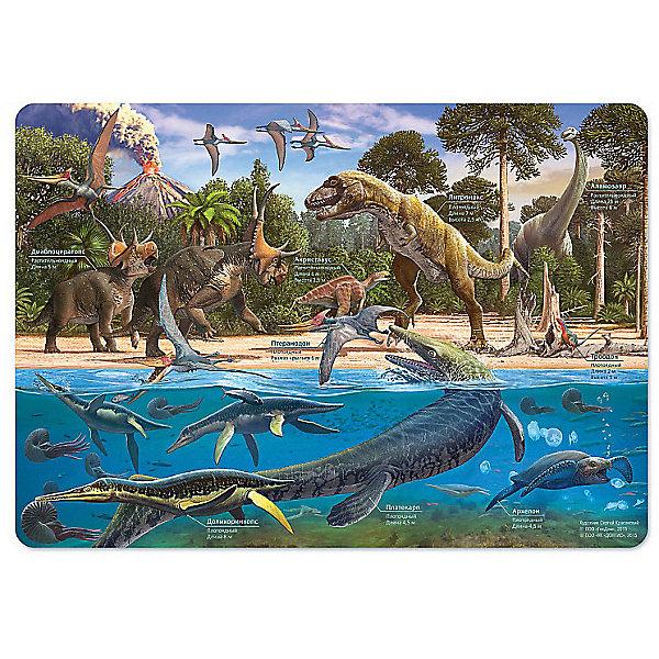 Карта-пазл Динозавры, 260 деталейПазлы классические<br>Характеристики товара:<br><br>• возраст от 6 лет;<br>• материал: картон;<br>• в комплекте: 260 деталей;<br>• размер пазла 47х33 см;<br>• размер упаковки 40х29х19 см;<br>• страна производитель: Россия.<br><br>Карта-пазл «Динозавры» ГеоДом позволит детям увлекательно и познавательно провести время и открыть для себя много нового про доисторических обитателей нашей планеты — динозавров. Пазл состоит из 260 деталей, собирая которые, у ребенка развивается мелкая моторика рук, логическое и пространственное мышление, внимательность, усидчивость.<br><br>Карту-пазл «Динозавры» ГеоДом можно приобрести в нашем интернет-магазине.<br><br>Ширина мм: 290<br>Глубина мм: 190<br>Высота мм: 400<br>Вес г: 228<br>Возраст от месяцев: 72<br>Возраст до месяцев: 2147483647<br>Пол: Унисекс<br>Возраст: Детский<br>SKU: 5518177