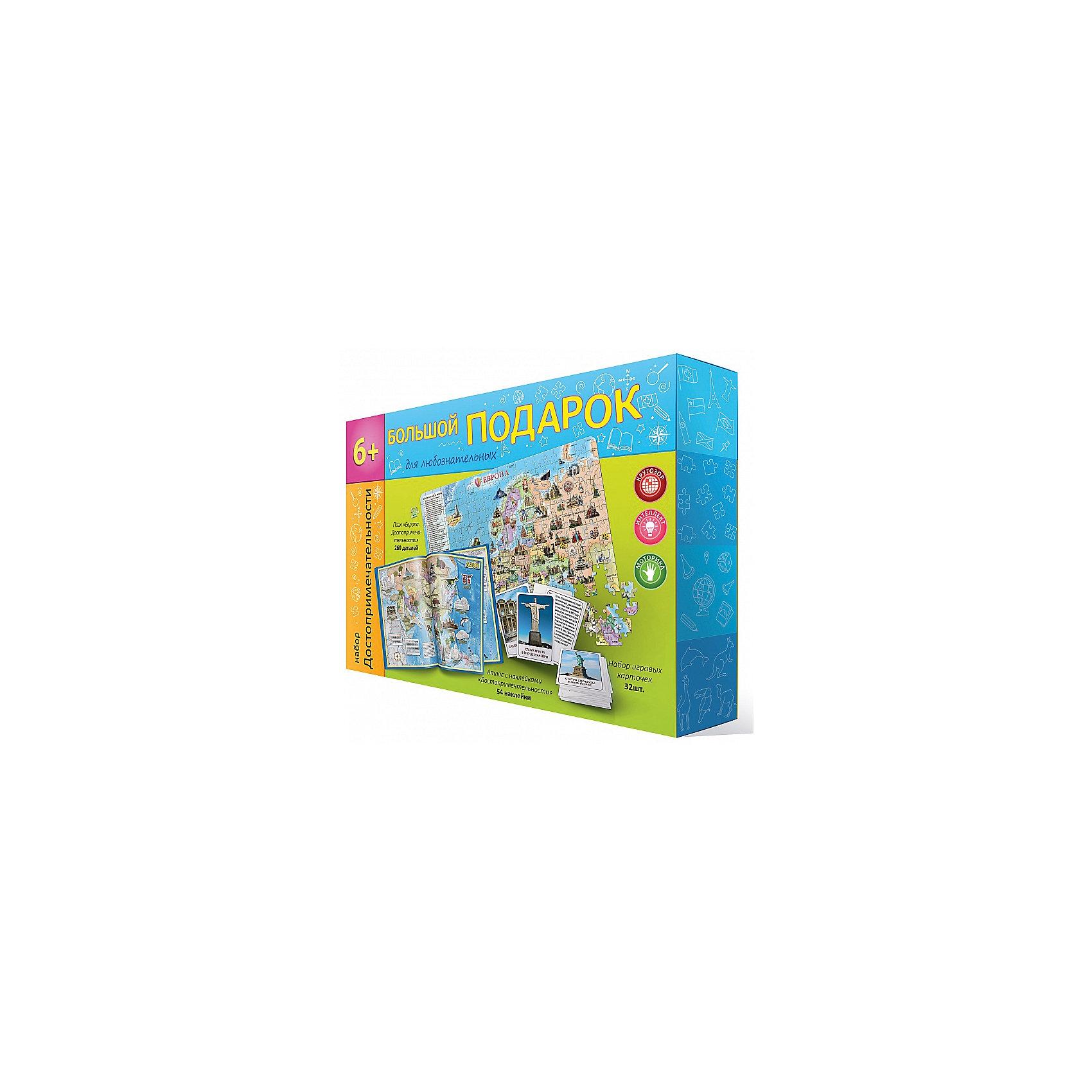 Пазл 260 деталей Достопримечательности, + атлас с наклейками + игровые карточкиКлассические пазлы<br>Характеристики товара:<br><br>• возраст от 6 лет;<br>• материал: картон;<br>• в комплекте: пазл 260 деталей, атлас, наклейки, набор игровых карточек;<br>• размер пазла 33х47 см;<br>• размер упаковки 31х22х5 см;<br>• страна производитель: Россия.<br><br>Набор «Пазл Достопримечательности + атлас с наклейками + игровые карточки» ГеоДом позволит увлекательно и познавательно провести время. В наборе пазл с изображением карты Европы и ее известных достопримечательностей, музеев, парков, дворцов, игровые карточки с известными местами и атлас с наклейками. Ребенок познакомится с окружающим миром, известными и красивыми местами на нашей планете, памятниками архитектуры, миром животных.<br><br>Набор «Пазл Достопримечательности + атлас с наклейками + игровые карточки» ГеоДом можно приобрести в нашем интернет-магазине.<br><br>Ширина мм: 310<br>Глубина мм: 220<br>Высота мм: 50<br>Вес г: 493<br>Возраст от месяцев: 72<br>Возраст до месяцев: 2147483647<br>Пол: Унисекс<br>Возраст: Детский<br>SKU: 5518193