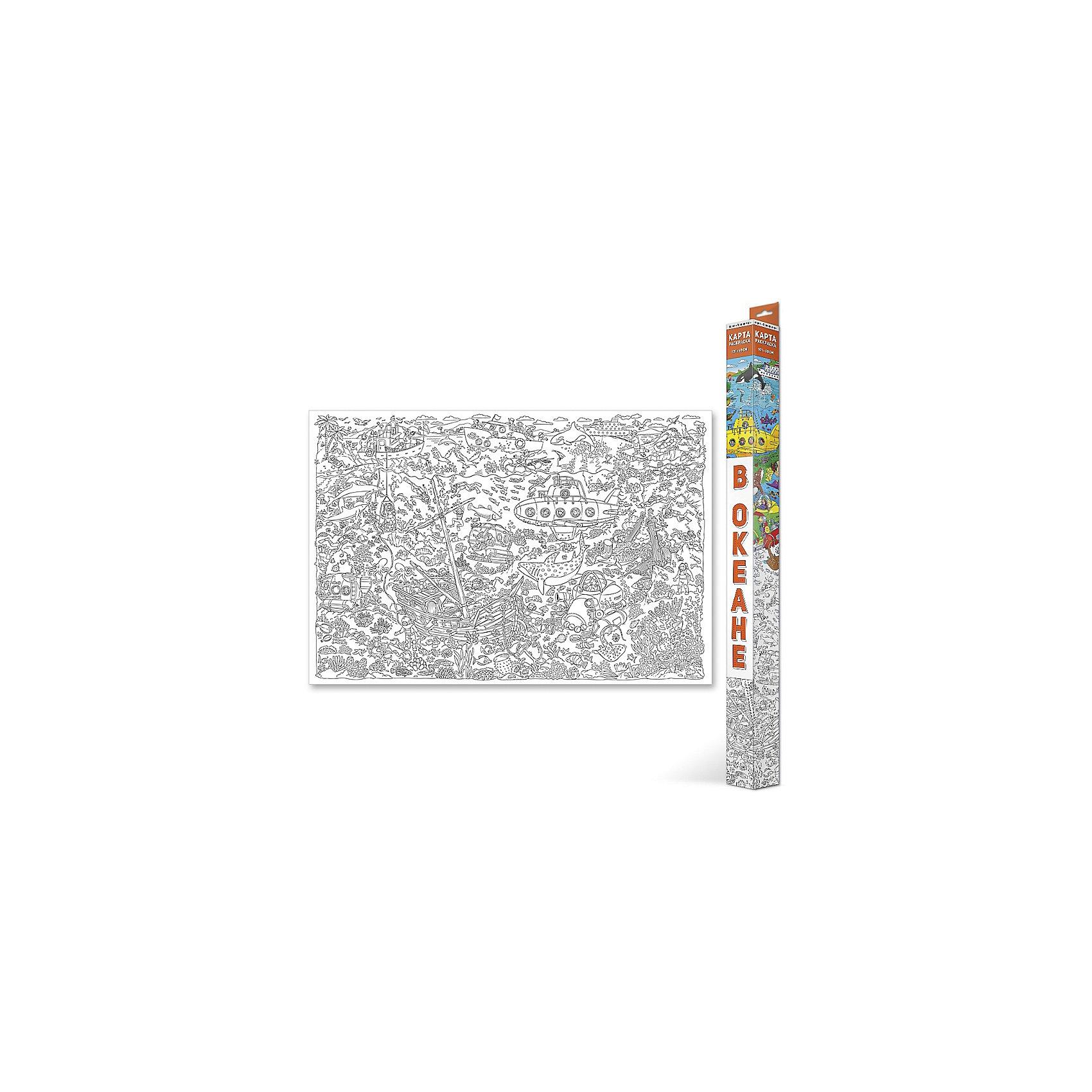 Большая раскраска В океанеРисование<br>Характеристики товара:<br><br>• возраст от 3 лет;<br>• материал: картон;<br>• размер раскраски 101х69 см;<br>• размер упаковки 76х6х6 см;<br>• вес упаковки 175 гр.;<br>• страна производитель: Россия.<br><br>Большая раскраска «В океане» ГеоДом — это не просто раскраска, а настоящая карта обитателей подводного мира. Раскрашивая картинку, ребенок познакомится с удивительными животными, рыбами и птицами. В процессе у ребенка развиваются творческие способности, воображение, внимательность к деталям и усидчивость.<br><br>Большую раскраску «В океане» ГеоДом можно приобрести в нашем интернет-магазине.<br><br>Ширина мм: 760<br>Глубина мм: 60<br>Высота мм: 60<br>Вес г: 175<br>Возраст от месяцев: 36<br>Возраст до месяцев: 2147483647<br>Пол: Унисекс<br>Возраст: Детский<br>SKU: 5518195