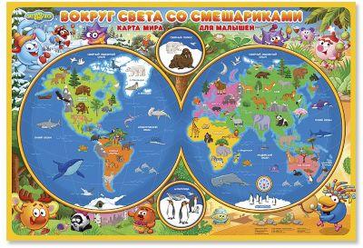 Издательство ГеоДом Карта мира для малышей Вокруг света со Смешариками