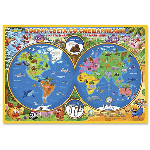 Карта мира для малышей Вокруг света со СмешарикамиАтласы и карты<br>Характеристики товара:<br><br>• возраст от 6 лет;<br>• материал: картон;<br>• размер карты 101х69 см;<br>• размер упаковки 73х4х4 см;<br>• вес упаковки 157 гр.;<br>• страна производитель: Россия.<br><br>Карта мира для малышей «Вокруг света со Смешариками» ГеоДом позволит малышам впервые познакомится с картой мира. Они отправятся в кругосветное путешествие с любимыми персонажами. По пути они познакомятся с удивительным миром животных и растений, материками и глубокими океанами.<br><br>Карту мира для малышей «Вокруг света со Смешариками» ГеоДом можно приобрести в нашем интернет-магазине.<br>Ширина мм: 730; Глубина мм: 40; Высота мм: 40; Вес г: 157; Возраст от месяцев: 72; Возраст до месяцев: 2147483647; Пол: Унисекс; Возраст: Детский; SKU: 5518197;