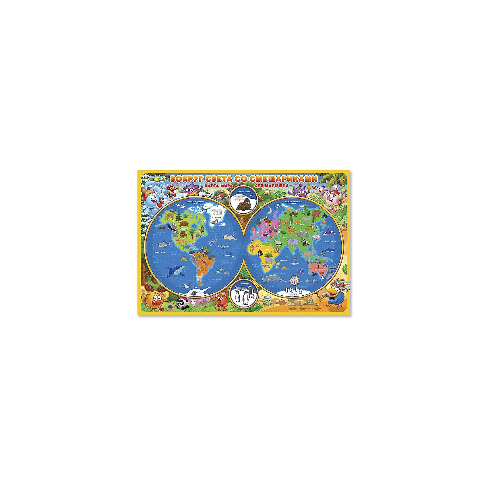 Карта мира для малышей Вокруг света со СмешарикамиАтласы и карты<br>Характеристики товара:<br><br>• возраст от 6 лет;<br>• материал: картон;<br>• размер карты 101х69 см;<br>• размер упаковки 73х4х4 см;<br>• вес упаковки 157 гр.;<br>• страна производитель: Россия.<br><br>Карта мира для малышей «Вокруг света со Смешариками» ГеоДом позволит малышам впервые познакомится с картой мира. Они отправятся в кругосветное путешествие с любимыми персонажами. По пути они познакомятся с удивительным миром животных и растений, материками и глубокими океанами.<br><br>Карту мира для малышей «Вокруг света со Смешариками» ГеоДом можно приобрести в нашем интернет-магазине.<br><br>Ширина мм: 730<br>Глубина мм: 40<br>Высота мм: 40<br>Вес г: 157<br>Возраст от месяцев: 72<br>Возраст до месяцев: 2147483647<br>Пол: Унисекс<br>Возраст: Детский<br>SKU: 5518197