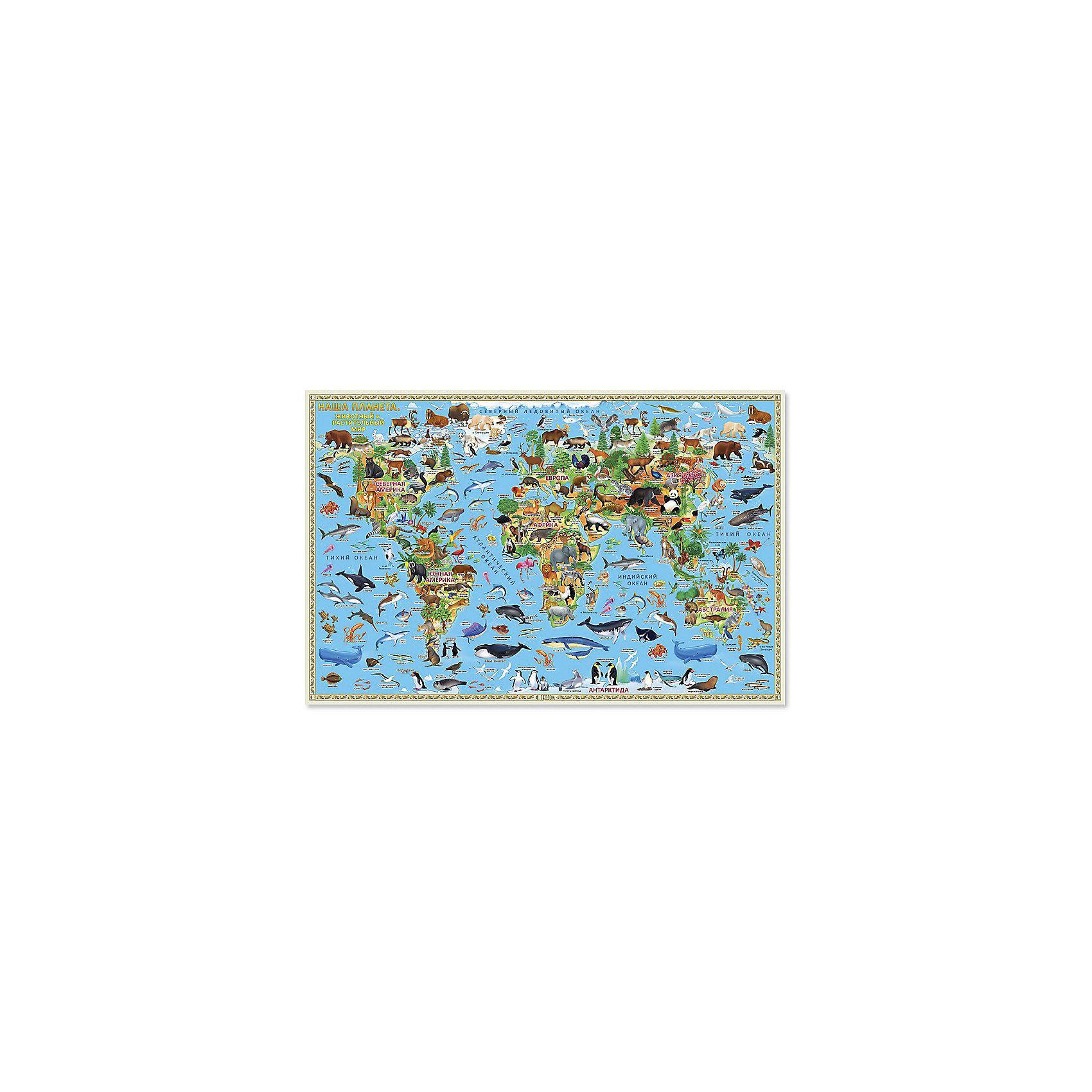 Настольная карта Наша планета. Животный и растительный мирАтласы и карты<br>Характеристики товара:<br><br>• возраст от 6 лет;<br>• материал: картон;<br>• размер карты 58х38 см;<br>• размер упаковки 58х38х1 см;<br>• вес упаковки 67 гр.;<br>• страна производитель: Россия.<br><br>Настольная карта «Наша планета. Животный и растительный мир» ГеоДом впервые познакомит детей с растительным и животным миром нашей планеты. Карту можно разместить на столе или закрепить на стену, тогда она всегда будет на виду, когда ребенок будет готовить домашние задания. Ламинация защищает от повреждений. <br><br>Настольную карту «Наша планета. Животный и растительный мир» ГеоДом можно приобрести в нашем интернет-магазине.<br><br>Ширина мм: 380<br>Глубина мм: 580<br>Высота мм: 10<br>Вес г: 67<br>Возраст от месяцев: 72<br>Возраст до месяцев: 2147483647<br>Пол: Унисекс<br>Возраст: Детский<br>SKU: 5518198
