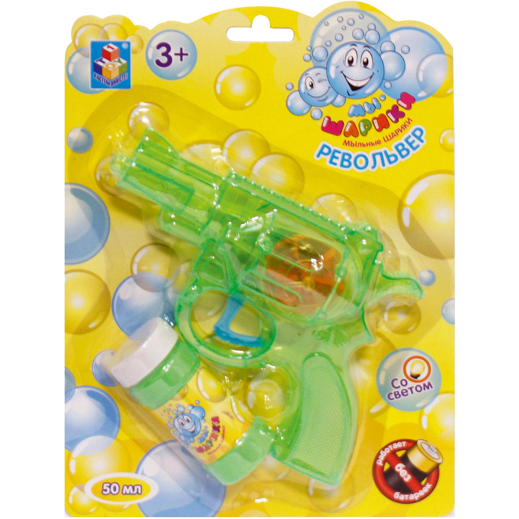 Мыльные пузыри Мы-шарики! Револьвер, со светом, бутылочка 50 мл, синий, зелёный, 1ToyМыльные пузыри<br>1toy Мы-шарики! Мыл. пуз. пист. механич.- револьвер, со светом, работает без батареек, бут.50 мл, синий, зелёный, блистер<br><br>Ширина мм: 190<br>Глубина мм: 50<br>Высота мм: 190<br>Вес г: 186<br>Возраст от месяцев: 36<br>Возраст до месяцев: 192<br>Пол: Унисекс<br>Возраст: Детский<br>SKU: 5519375