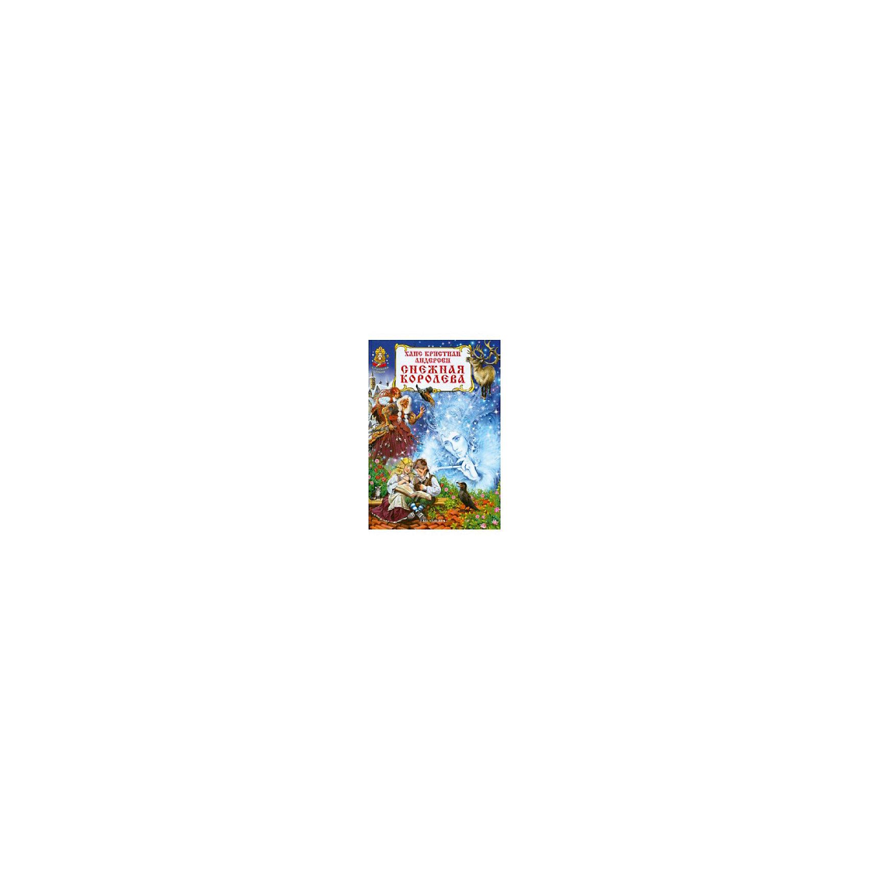 Снежная королева, Г.Х. АндерсенСказки, рассказы, стихи<br>В эту красочно иллюстрированную книгу вошла замечательная сказка великого детского сказочника Ганса Кристиана Андерсена Снежная королева. <br>Для младшего школьного возраста.<br><br>Ширина мм: 245<br>Глубина мм: 170<br>Высота мм: 100<br>Вес г: 500<br>Возраст от месяцев: 36<br>Возраст до месяцев: 2147483647<br>Пол: Унисекс<br>Возраст: Детский<br>SKU: 5521180