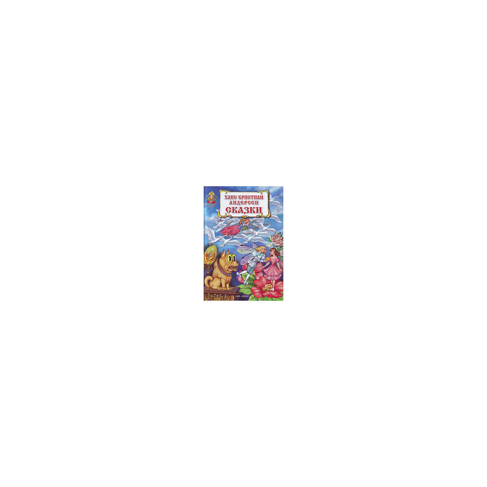 Сказки Андерсена: серия сказок Волшебная странаАвторские сказки Ганса Кристиана Андерсена, одновременно и прекрасные, и печальные, завоевали сердца читателей всех возрастов. Сборник сказок Андерсена, выпущенный в серии Волшебная страна издательским домом Книга, займет достойное место на книжной полке ребенка. В сборник вошли самые известные сказки: Принцесса на горошине, Дикие лебеди, Гадкий утенок и другие. Книга великолепно проиллюстрирована, каждому малышу будет интересно разглядывать детализированные изображения героев и происходящих с ними приключений. Маленьким читателям будет комфортно учиться читать по этой книге благодаря крупному шрифту.<br><br>Содержание:<br>Принцесса на горошине.<br>Огниво.<br>Дюймовочка.<br>Свинопас.<br>Дикие лебеди.<br>Гадкий утенок.<br><br>Ширина мм: 245<br>Глубина мм: 170<br>Высота мм: 100<br>Вес г: 500<br>Возраст от месяцев: 36<br>Возраст до месяцев: 2147483647<br>Пол: Унисекс<br>Возраст: Детский<br>SKU: 5521186
